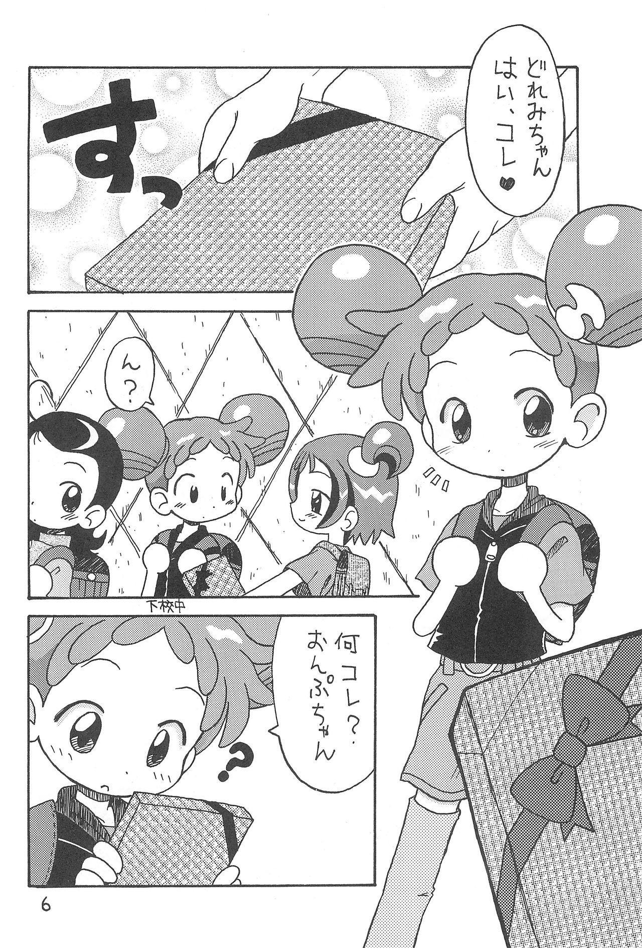 Mokuwaku no Mado 5