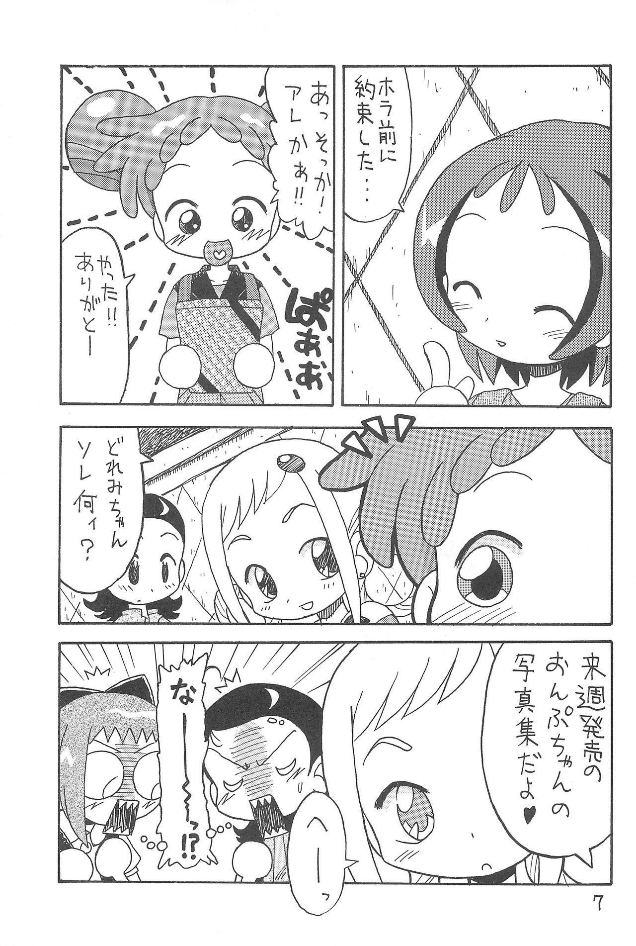 Mokuwaku no Mado 6