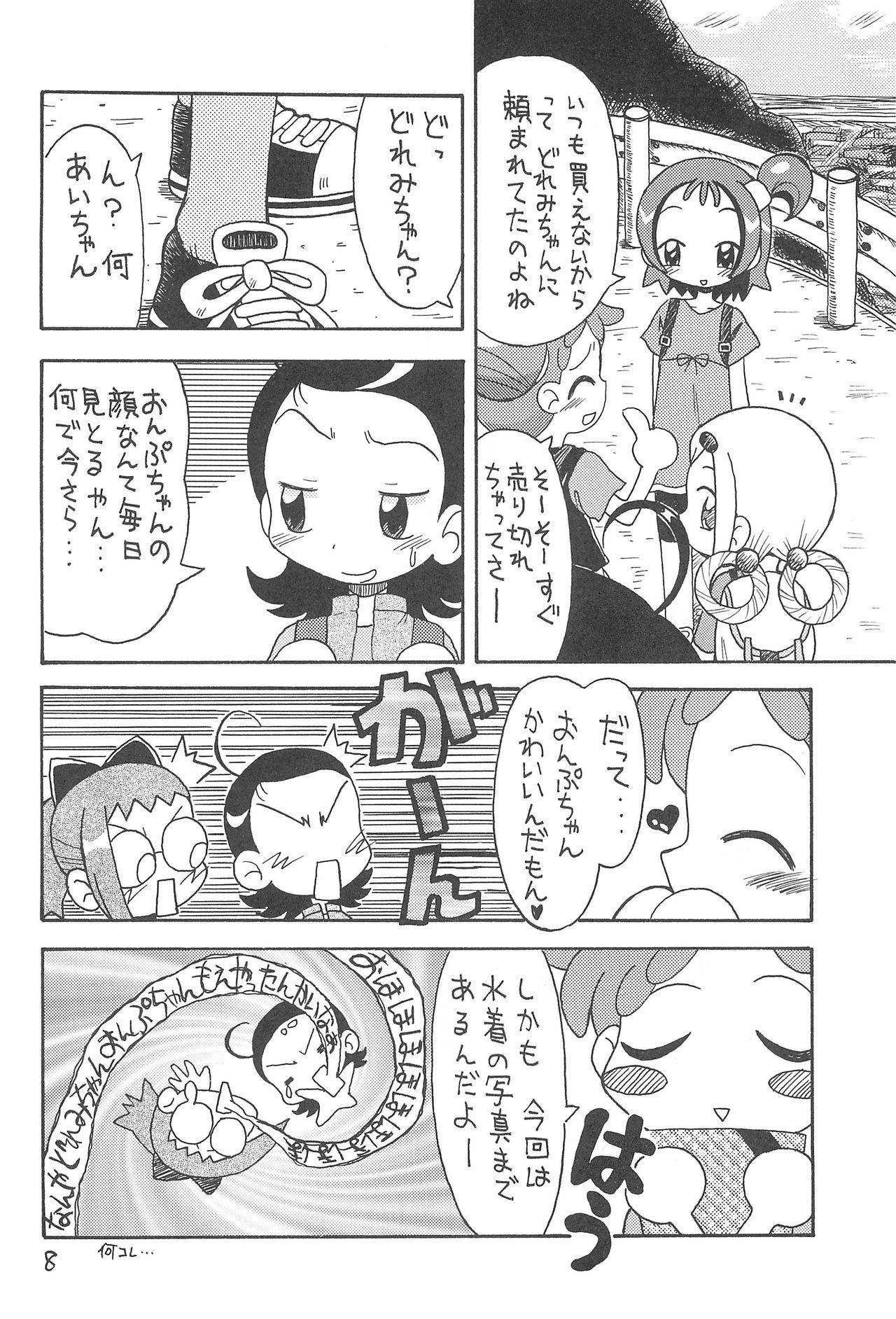 Mokuwaku no Mado 7