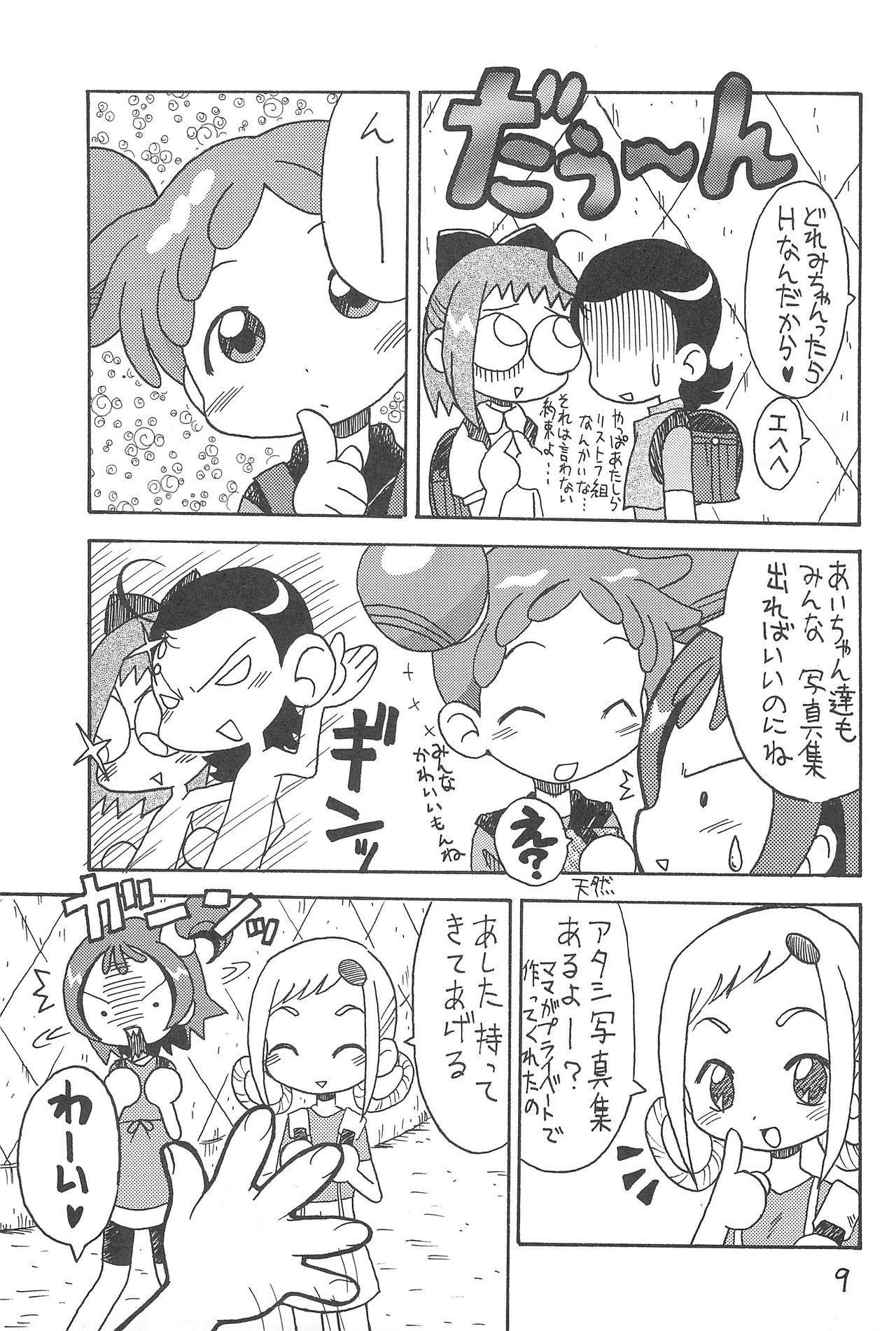 Mokuwaku no Mado 8