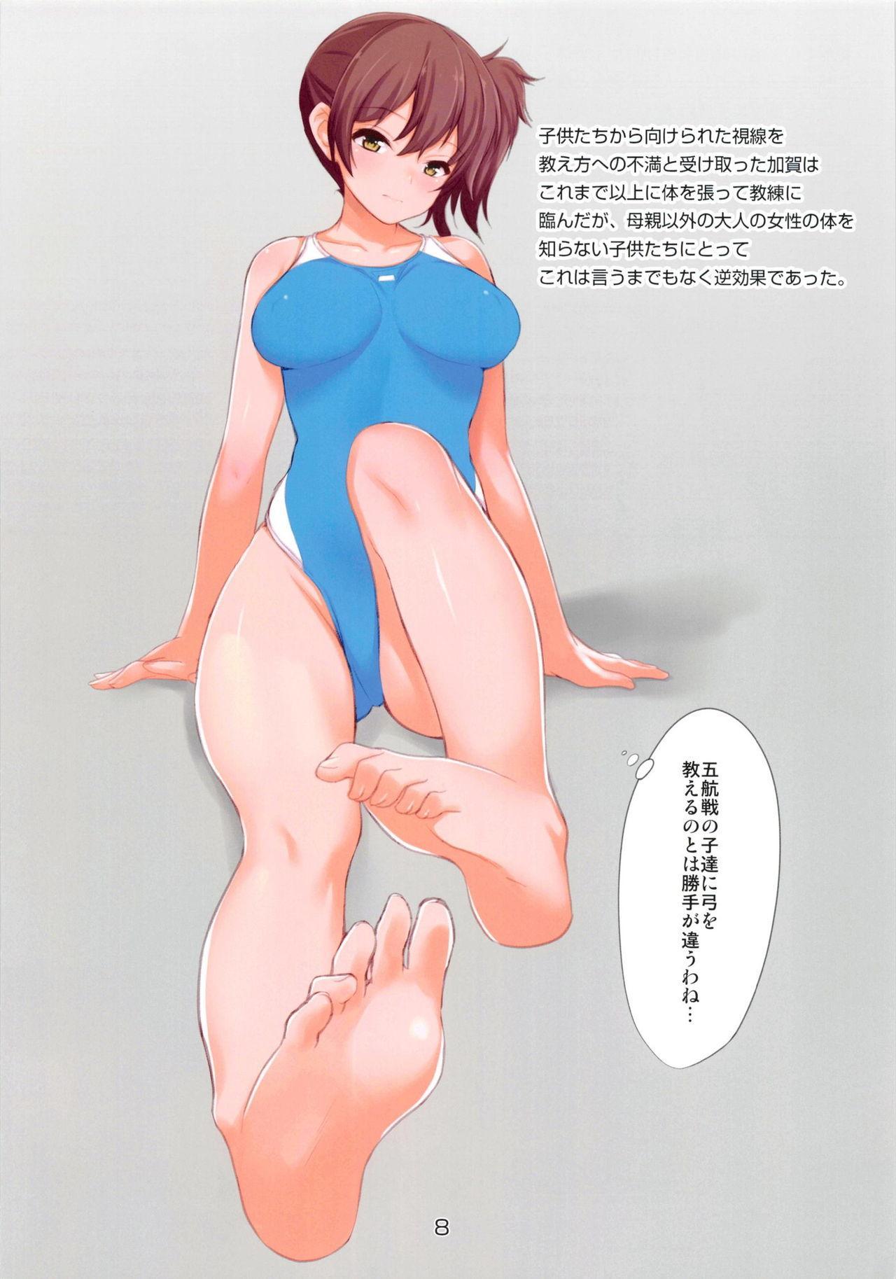 Kaga-san ni Mizugi o Kisete Areyakoreyasuru Hon 8