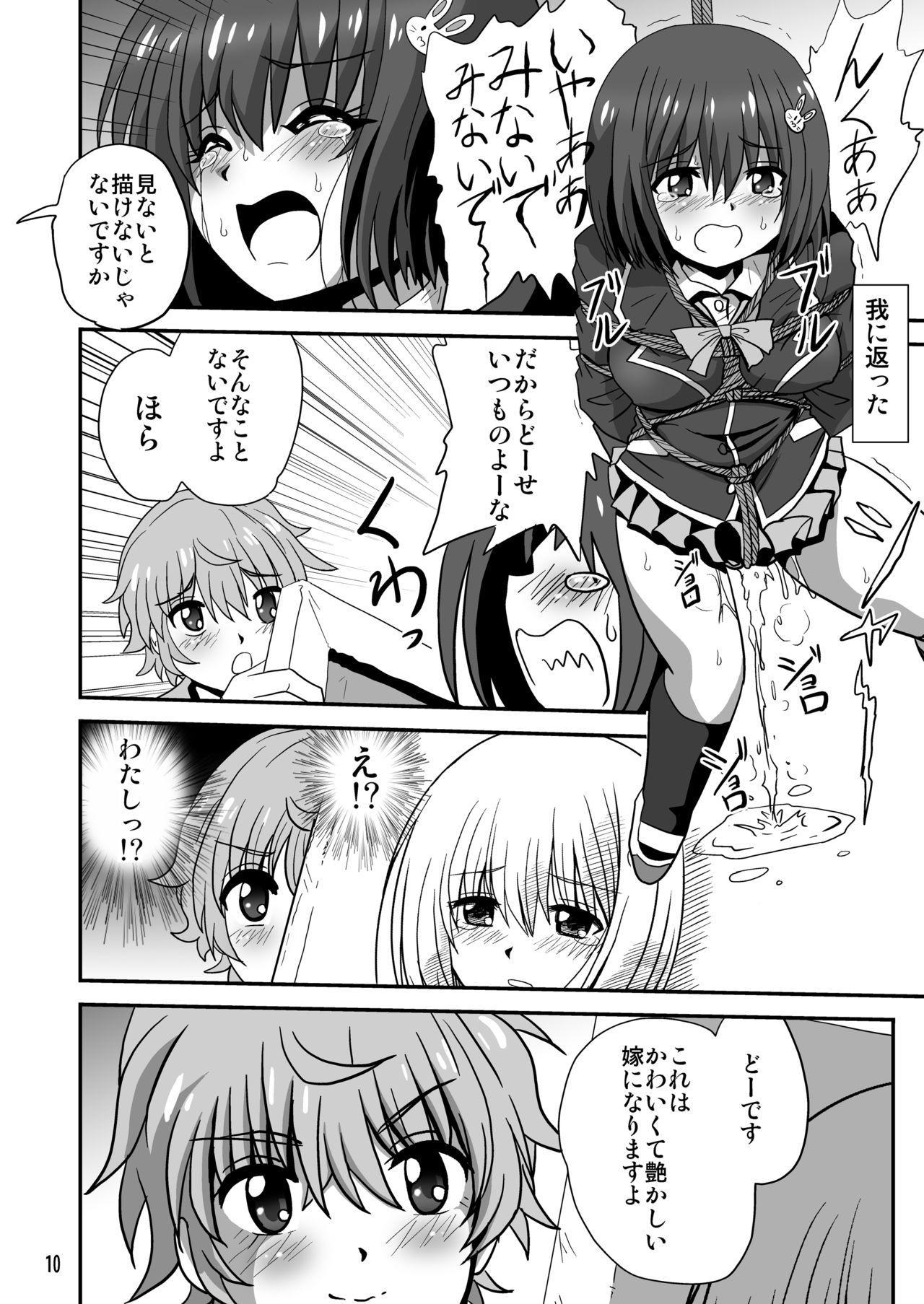 Kono Bijutsubu ni wa Kinbaku Model ga Iru! 9