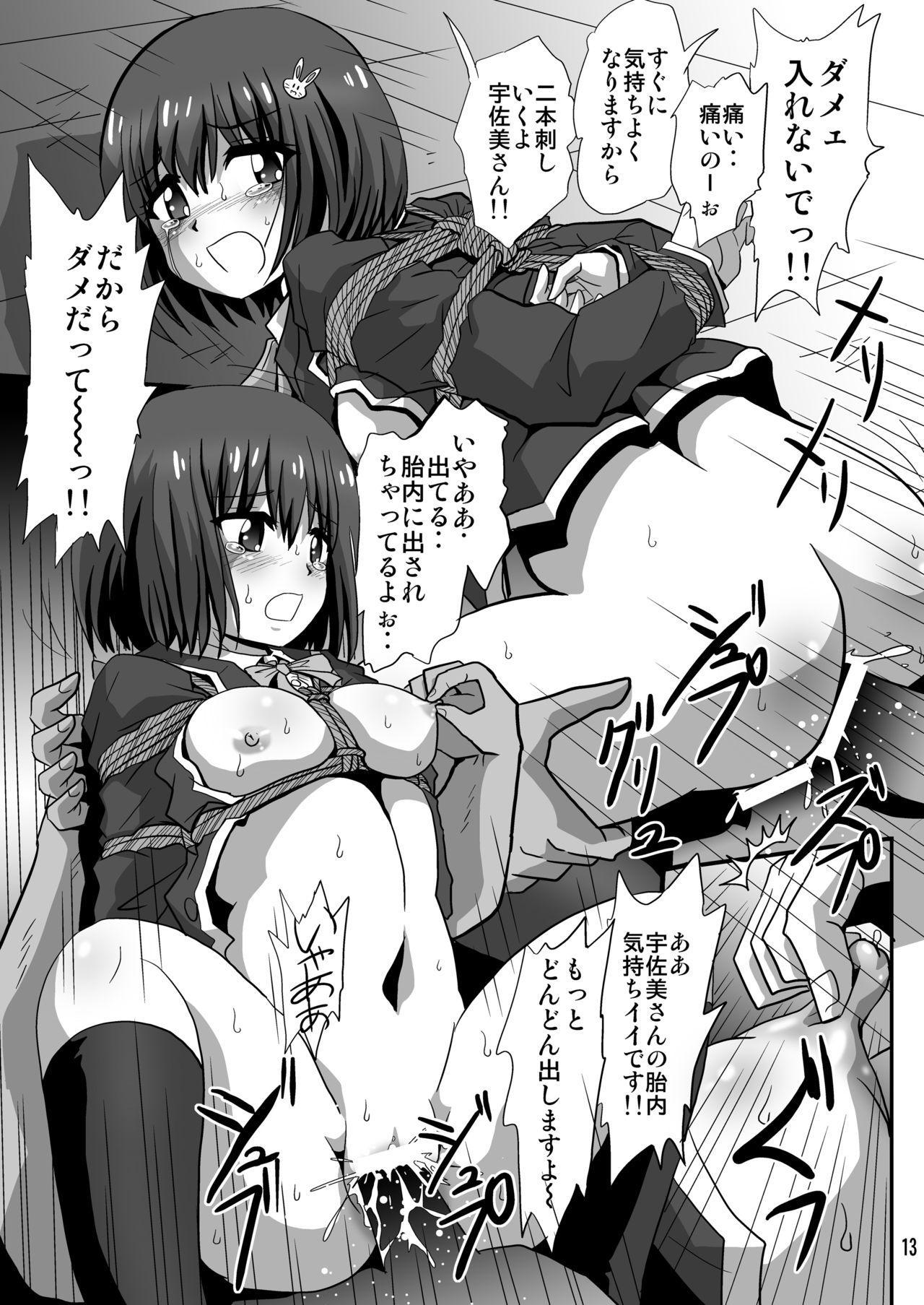 Kono Bijutsubu ni wa Kinbaku Model ga Iru! 12