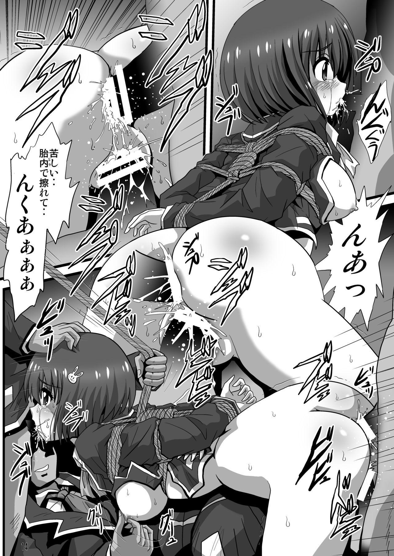 Kono Bijutsubu ni wa Kinbaku Model ga Iru! 13
