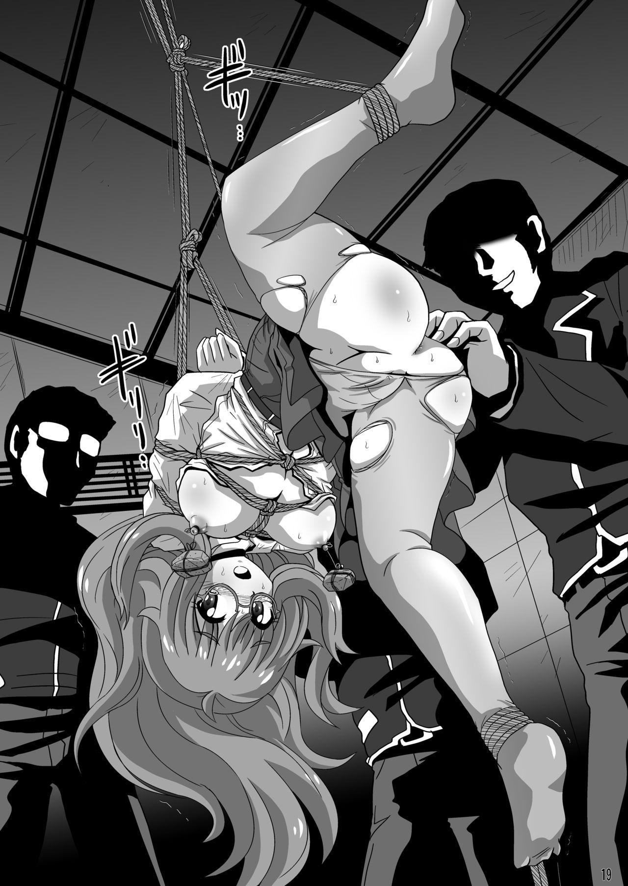 Kono Bijutsubu ni wa Kinbaku Model ga Iru! 18
