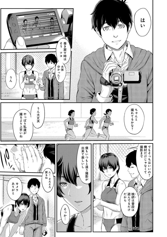Kizashi Ch. 1-9 48