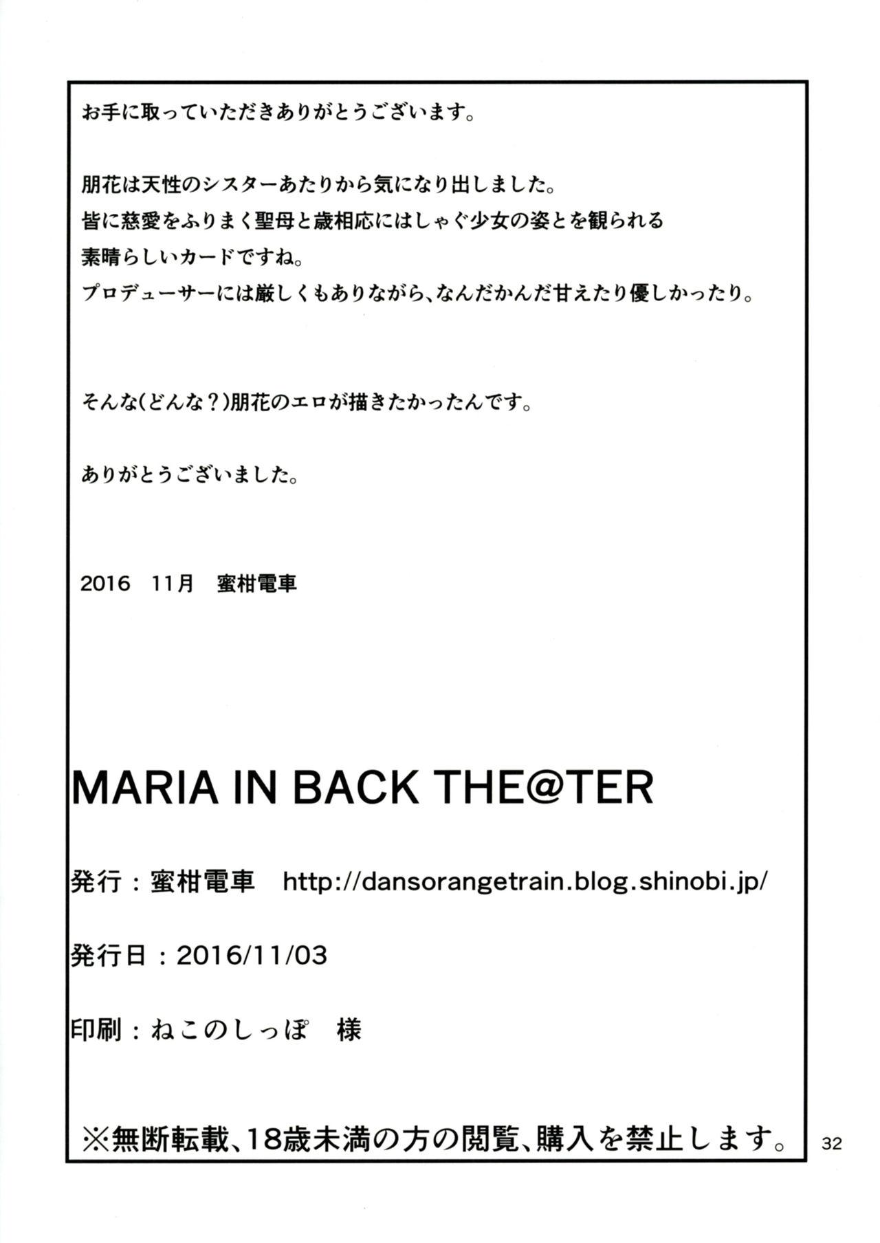 MARIA IN BACK THE@TER 32