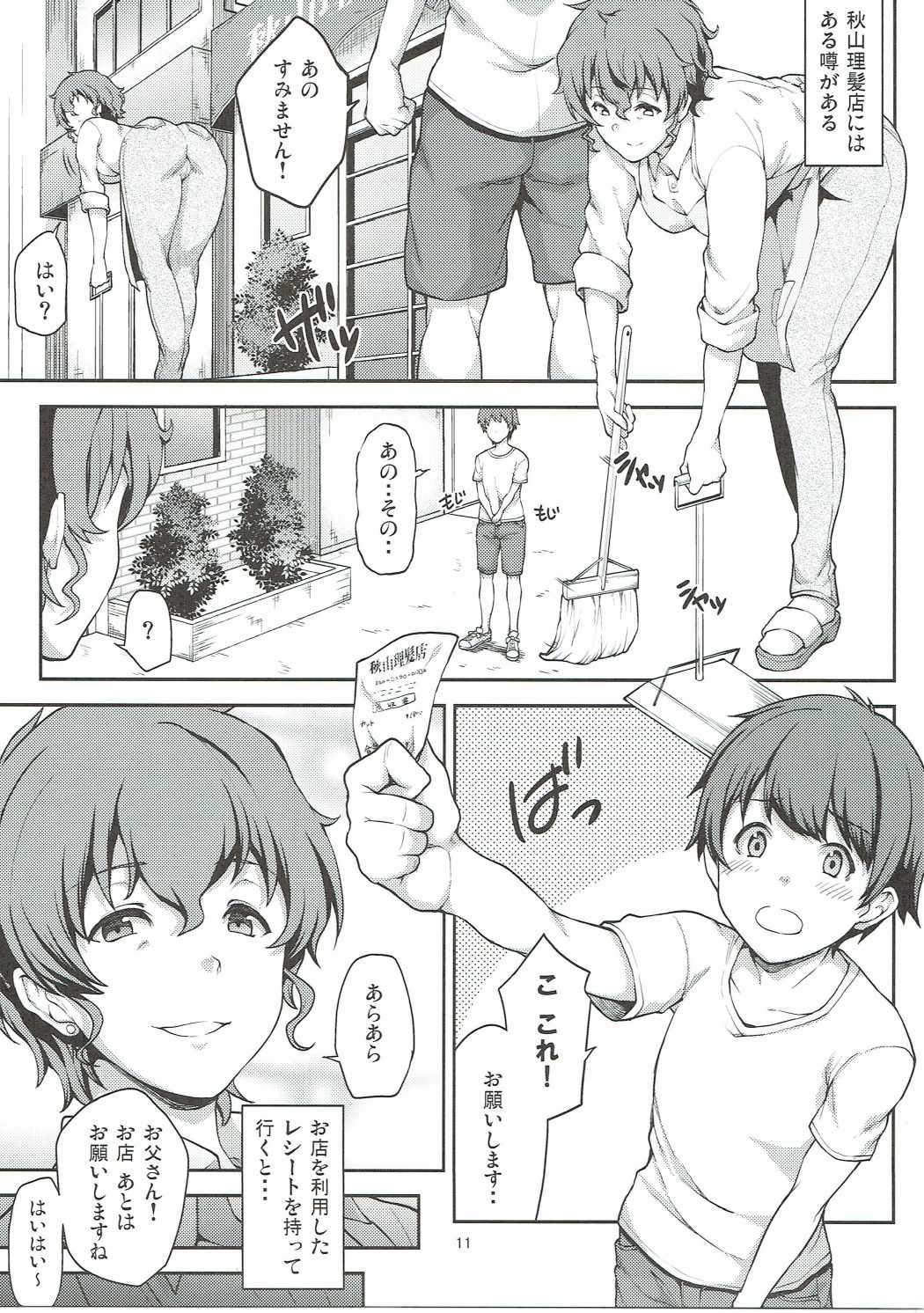 Girls & Panzer Toshima Goudou 9