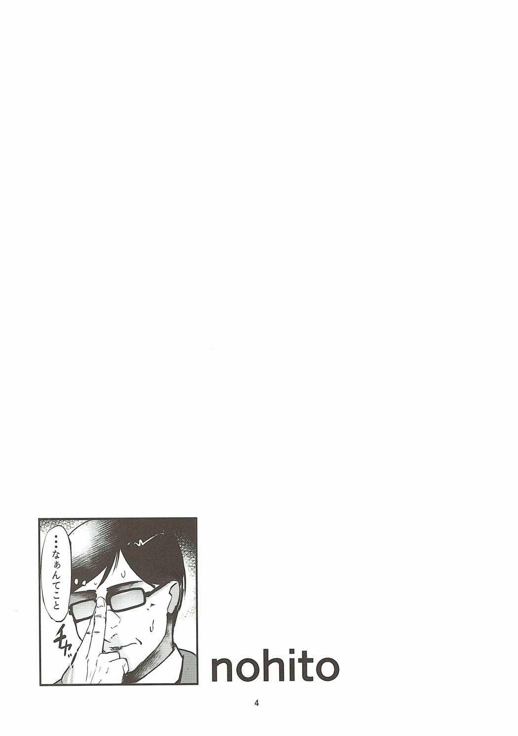 Girls & Panzer Toshima Goudou 2