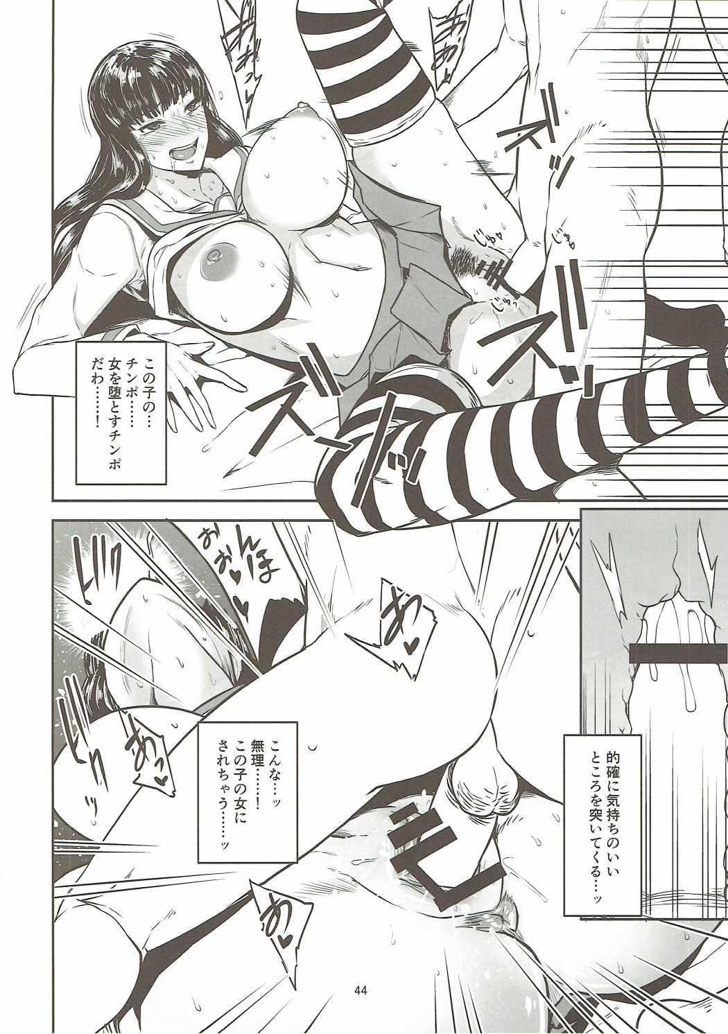 Girls & Panzer Toshima Goudou 42