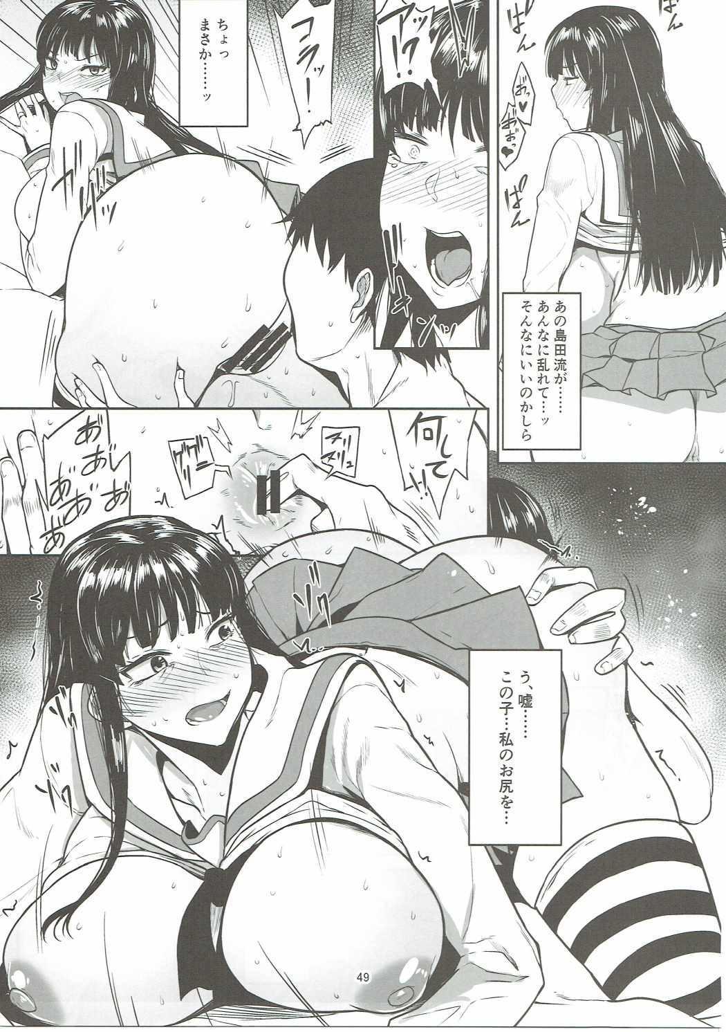 Girls & Panzer Toshima Goudou 47