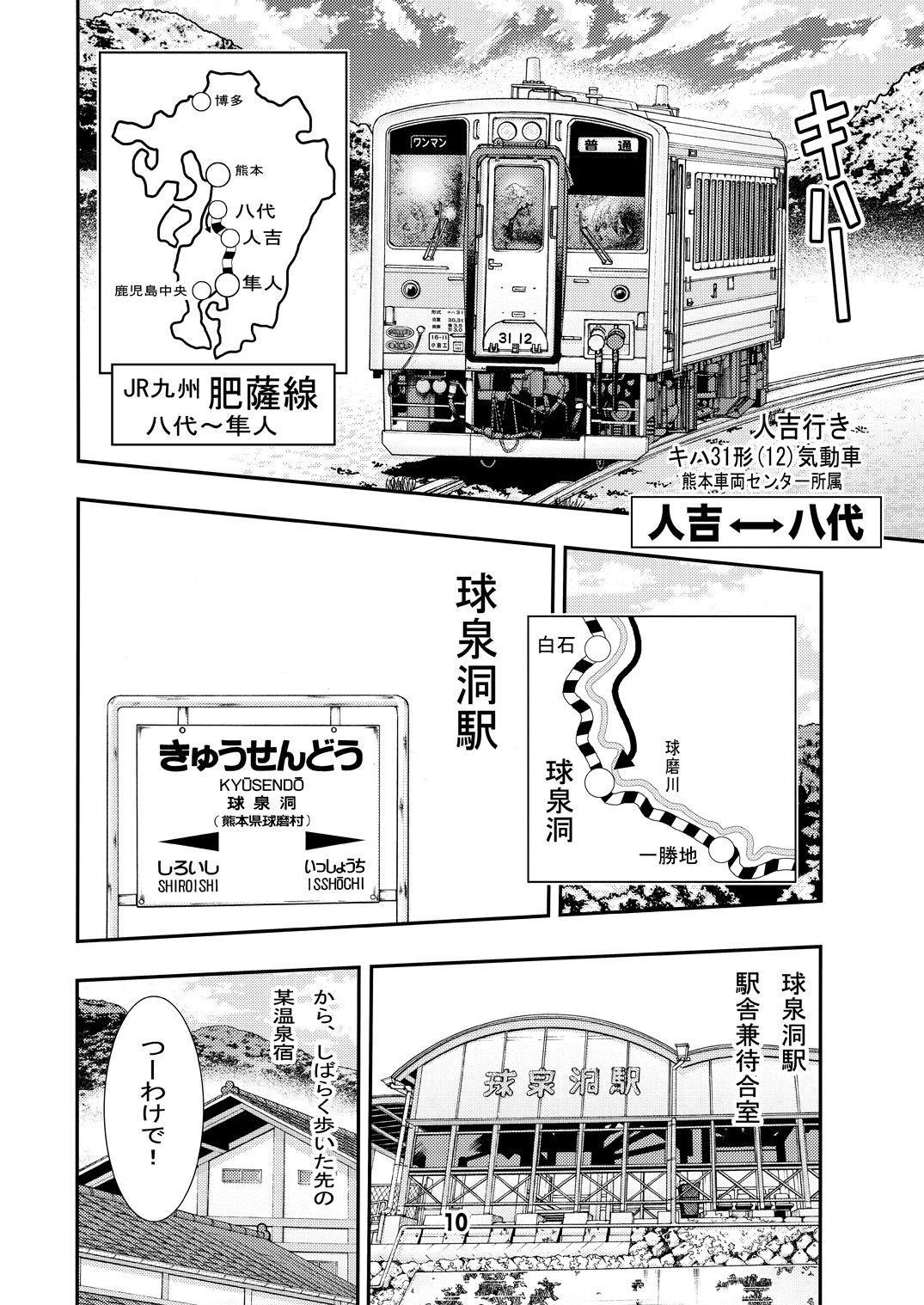 Eiken Rensai Kaishi 10-shuunen Kinen Bon Kaiteiban Sai 9