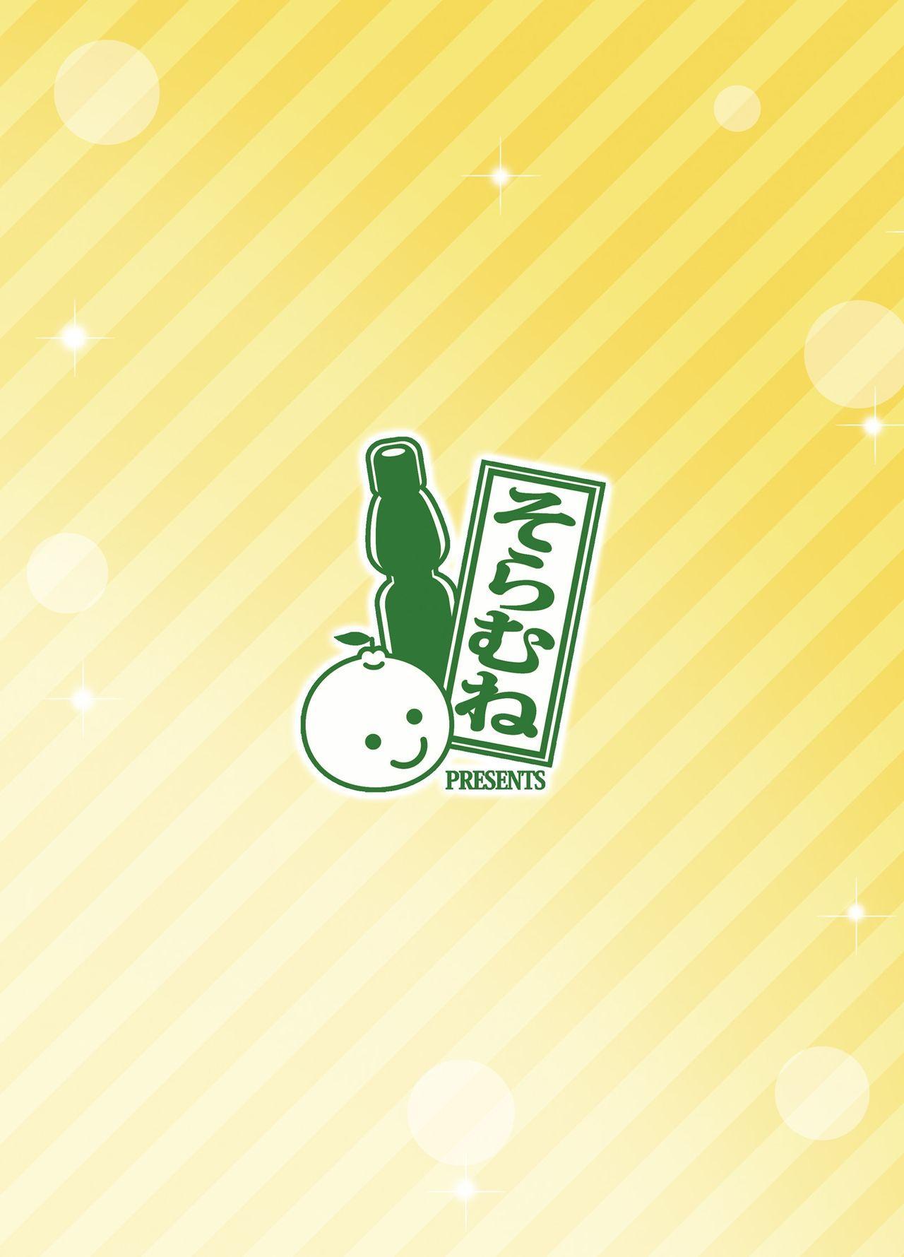 Hentai Roshutsu Kashimashi 35
