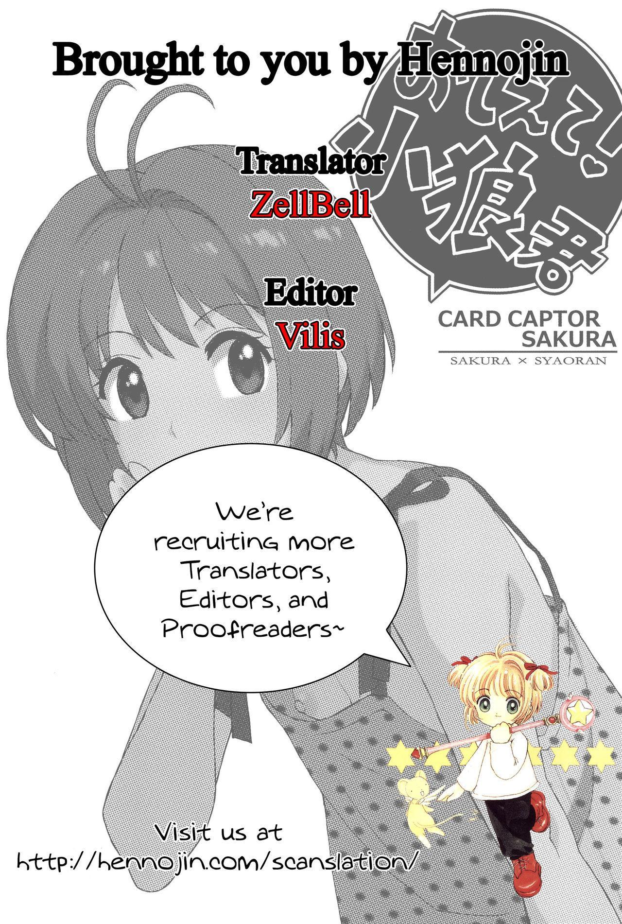 (C90) [MURDERHOUSE (Workaholic)] Oshiete! Syaoran-kun | Teach Me! Syaoran-kun (Cardcaptor Sakura) [English] {Hennojin} 22