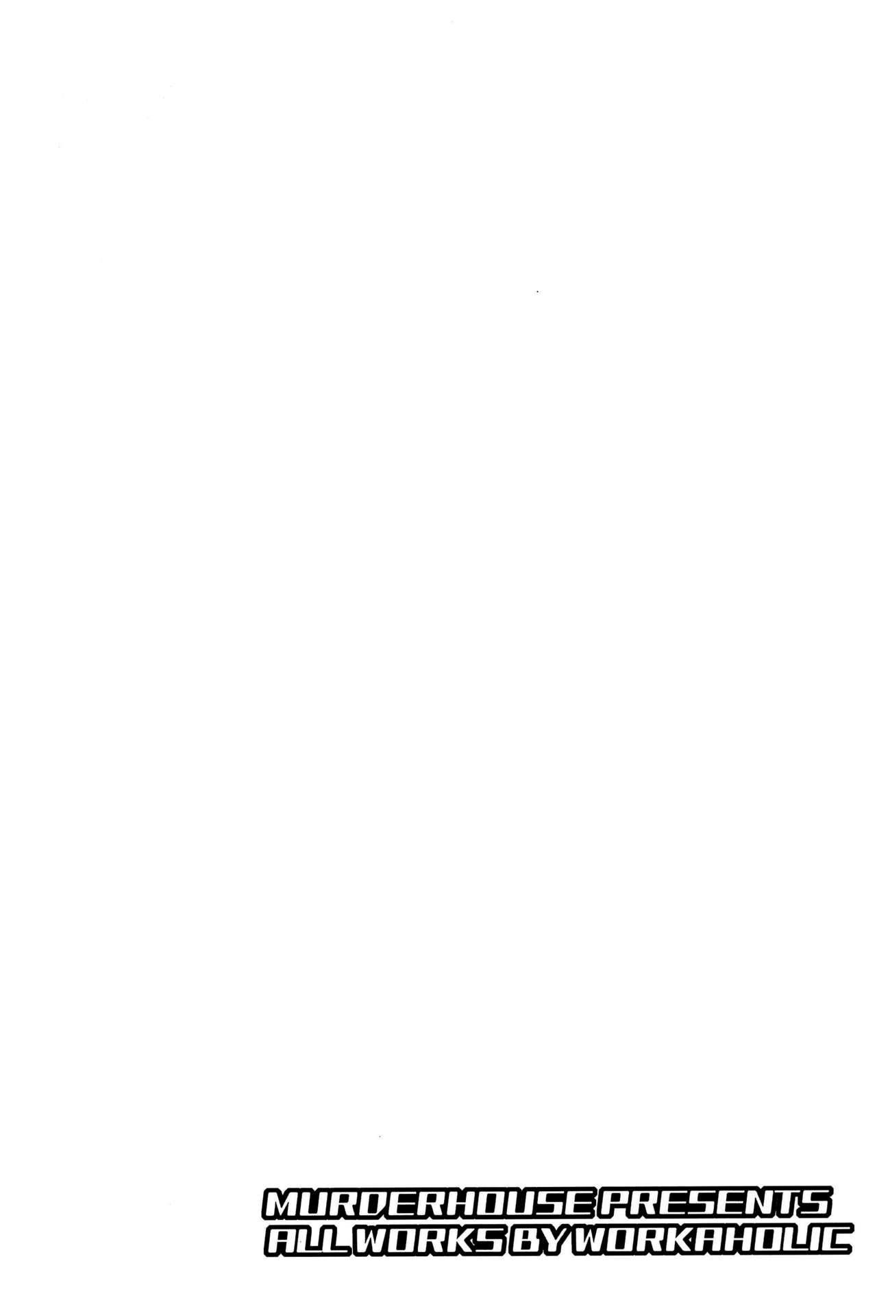 (C90) [MURDERHOUSE (Workaholic)] Oshiete! Syaoran-kun | Teach Me! Syaoran-kun (Cardcaptor Sakura) [English] {Hennojin} 2