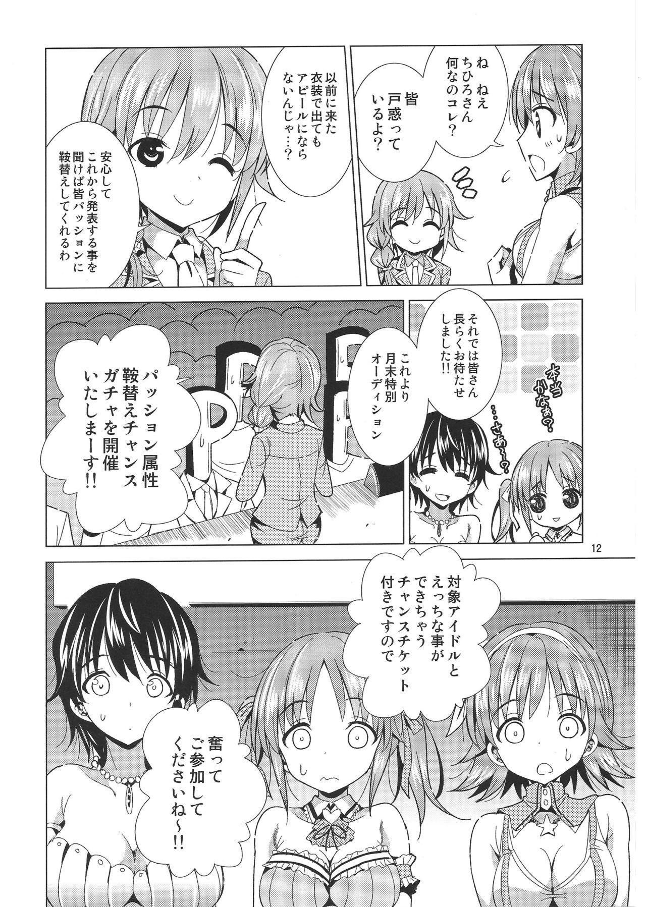 (C86) [Yume no Niwatori Goya (Sabano Niwatori)] P-P-Passion (The Idolmaster Cinderella Girls) 10