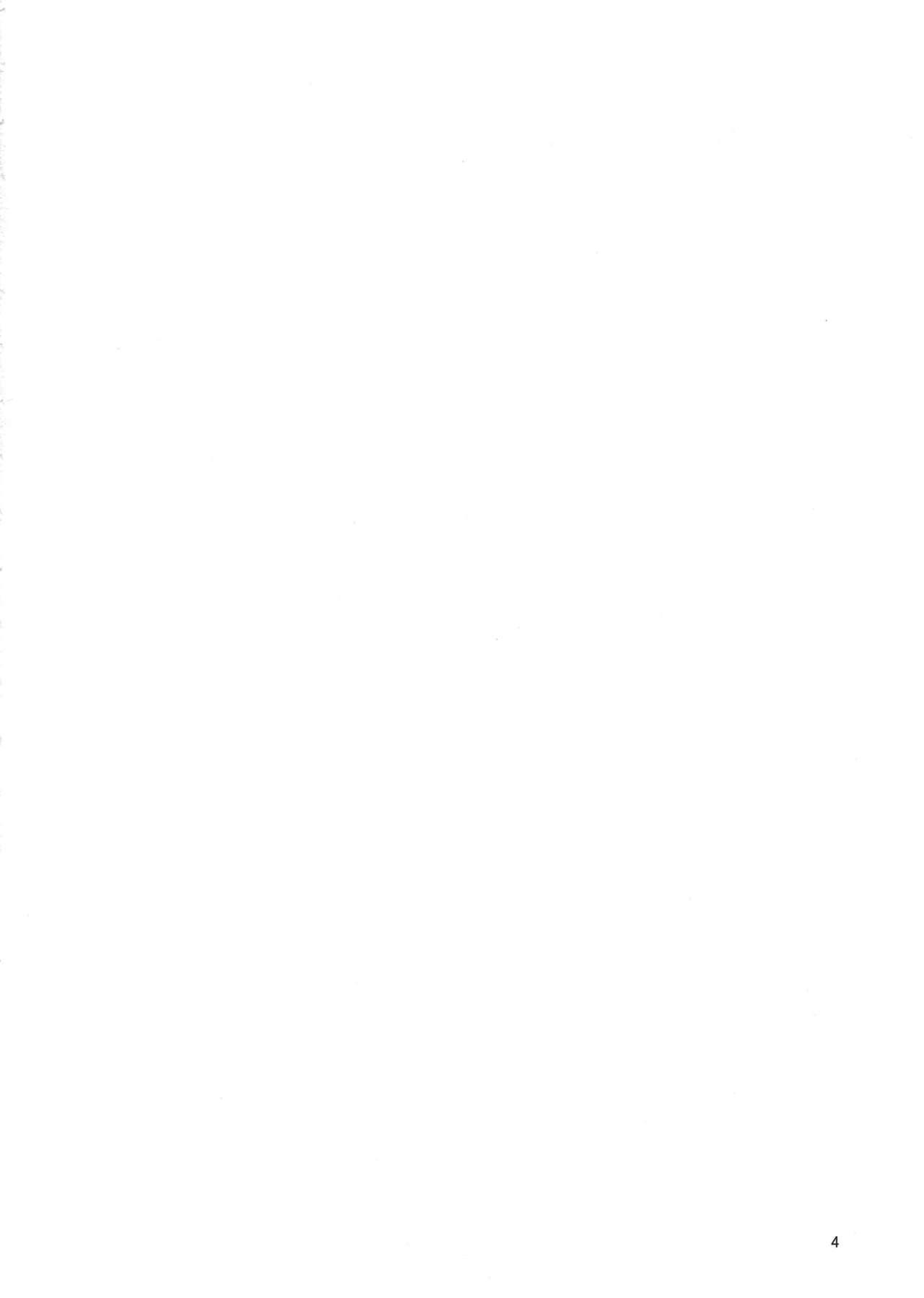 (C86) [Yume no Niwatori Goya (Sabano Niwatori)] P-P-Passion (The Idolmaster Cinderella Girls) 2