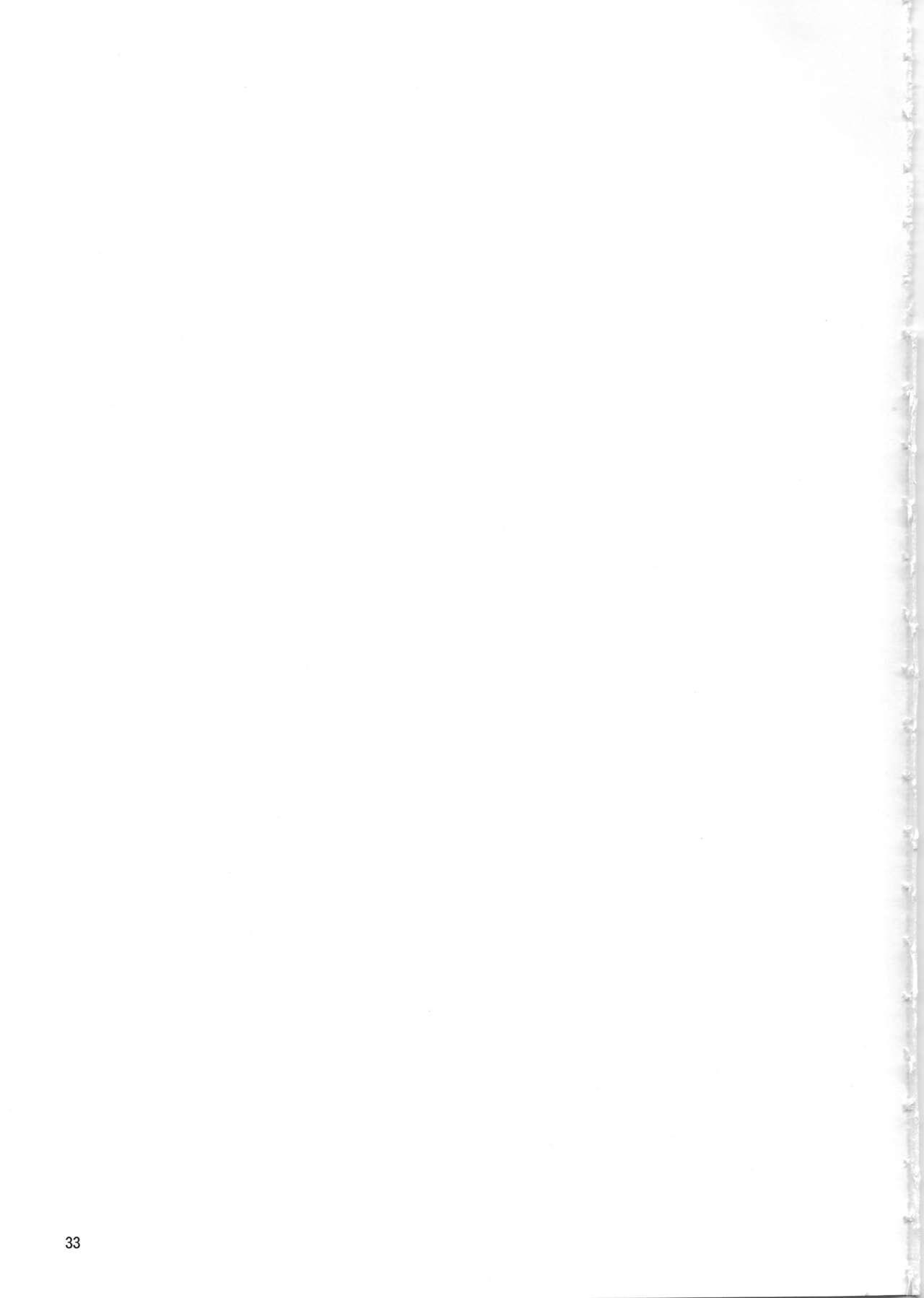 (C86) [Yume no Niwatori Goya (Sabano Niwatori)] P-P-Passion (The Idolmaster Cinderella Girls) 31