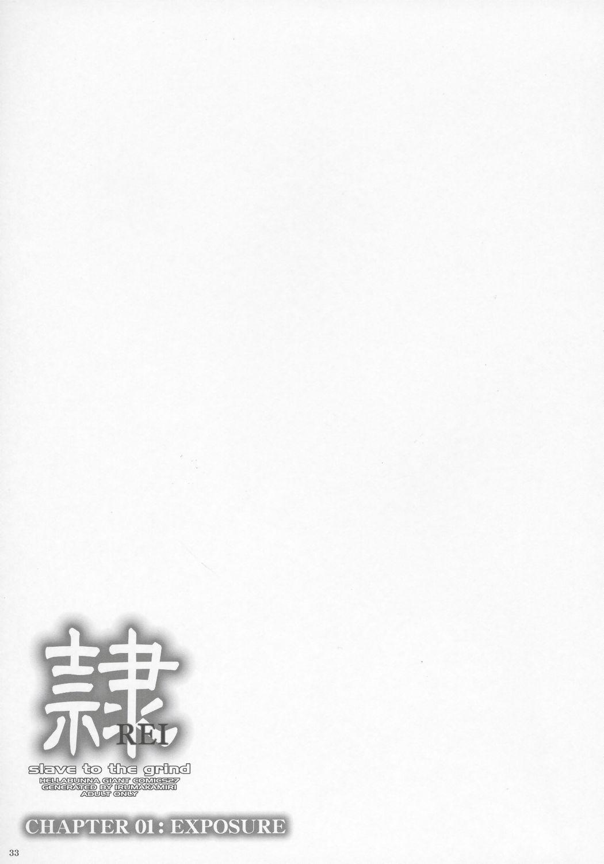 (C68) [Hellabunna (Iruma Kamiri)] REI - slave to the grind - CHAPTER 01: EXPOSURE (Dead or Alive) 31