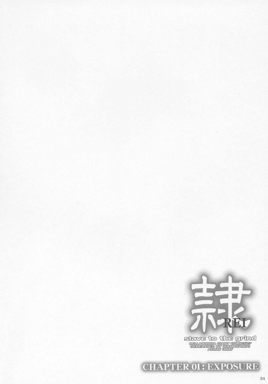(C68) [Hellabunna (Iruma Kamiri)] REI - slave to the grind - CHAPTER 01: EXPOSURE (Dead or Alive) 32