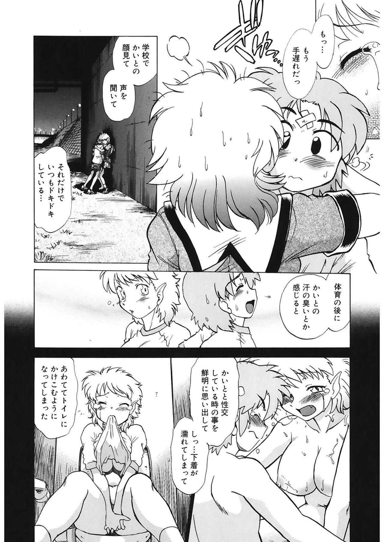 Gokinjo no Monster 125