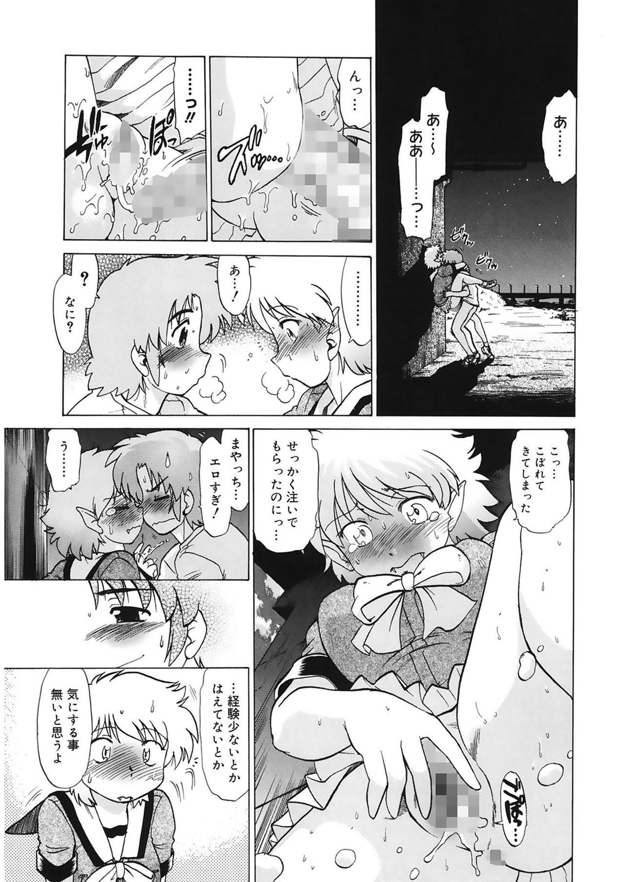 Gokinjo no Monster 134