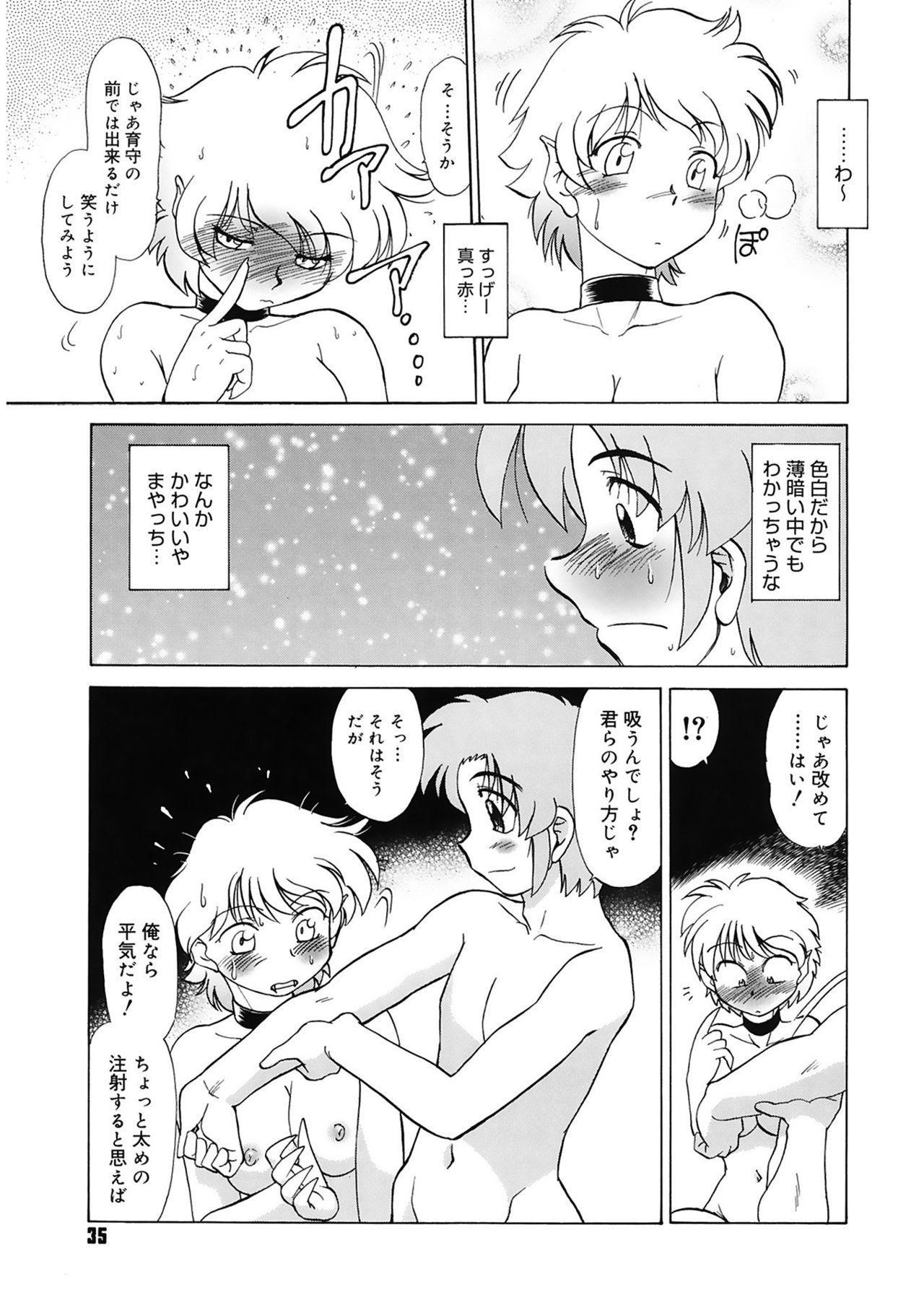 Gokinjo no Monster 34