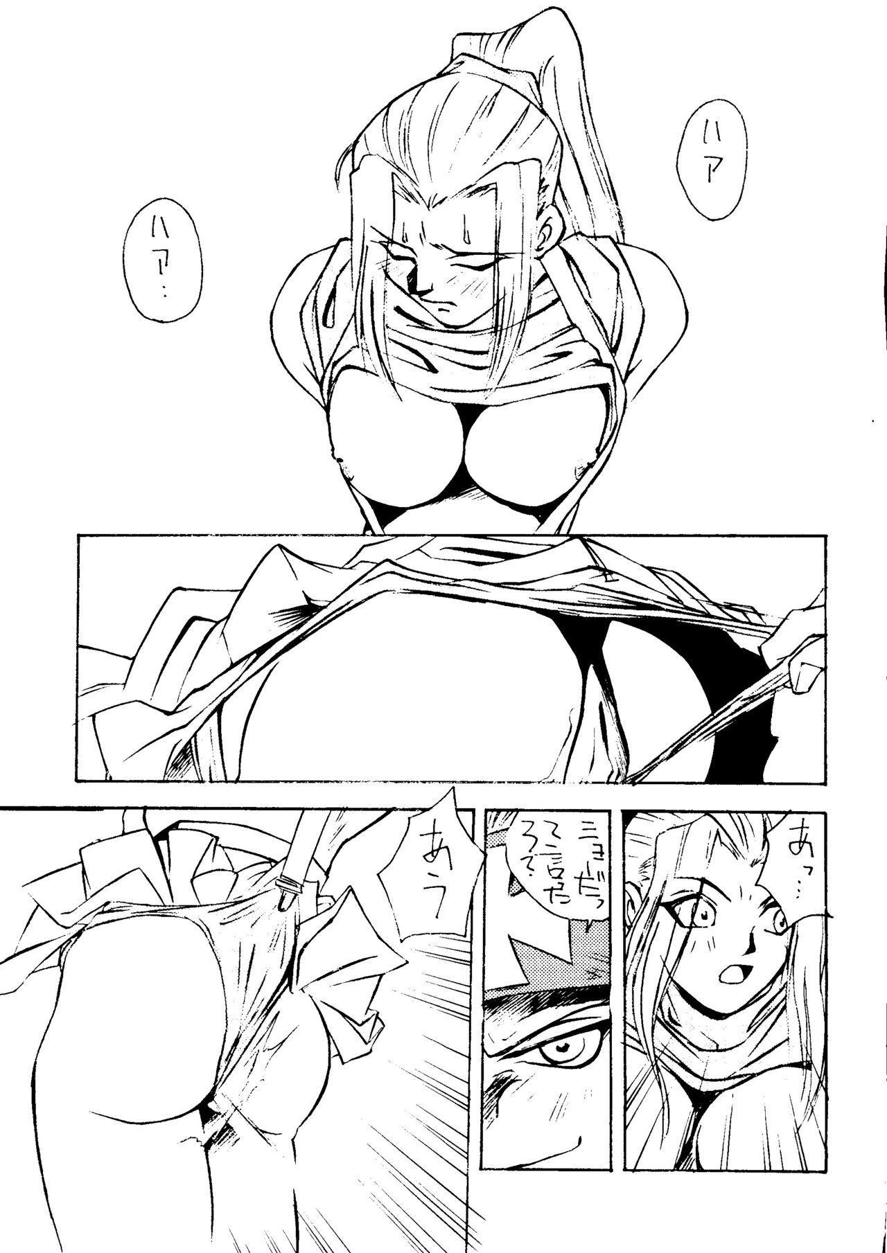 Okachimentaiko Ultra 47