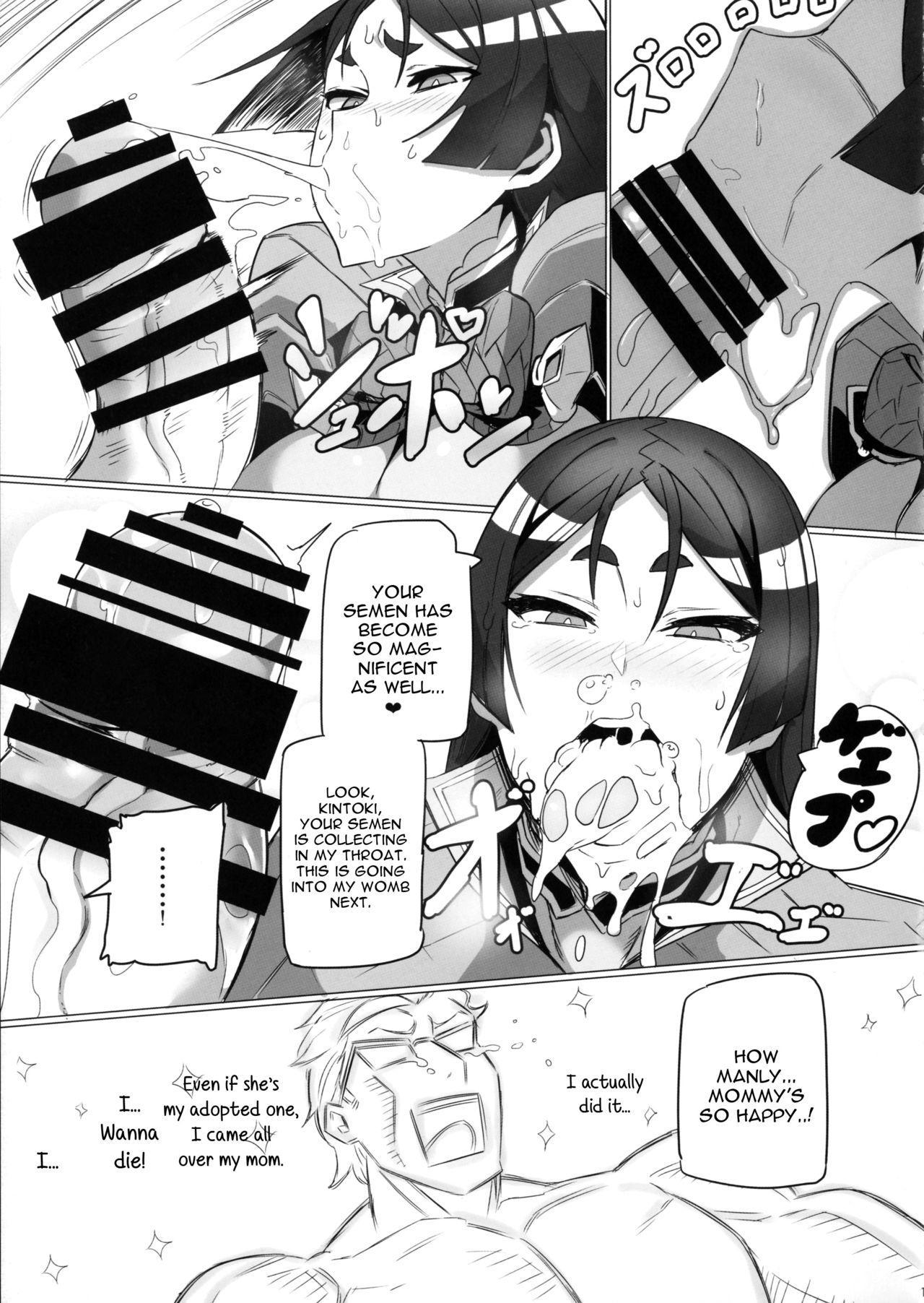Shuten to Raikou no Yukemuri Daisakusen 9