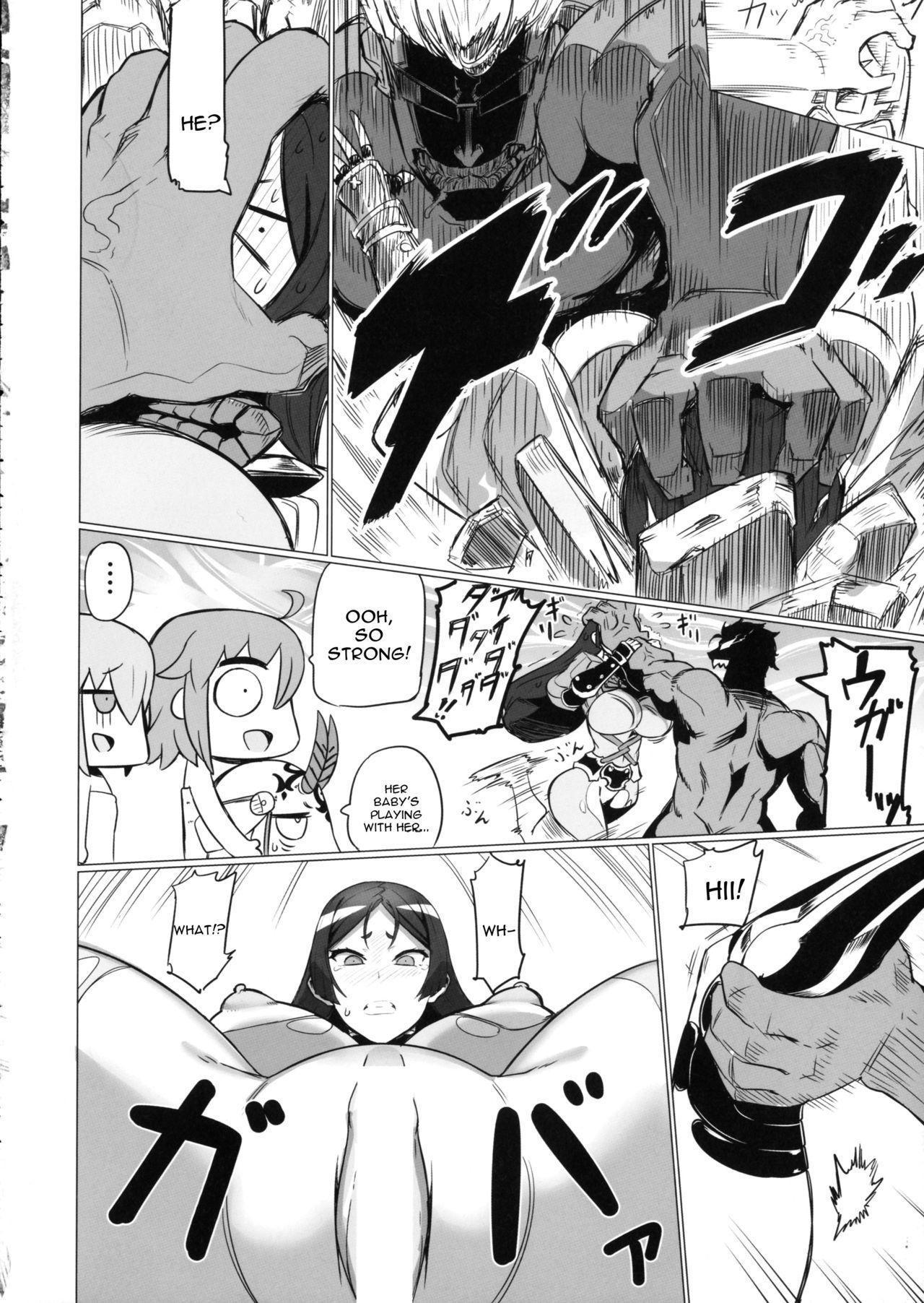 Shuten to Raikou no Yukemuri Daisakusen 12