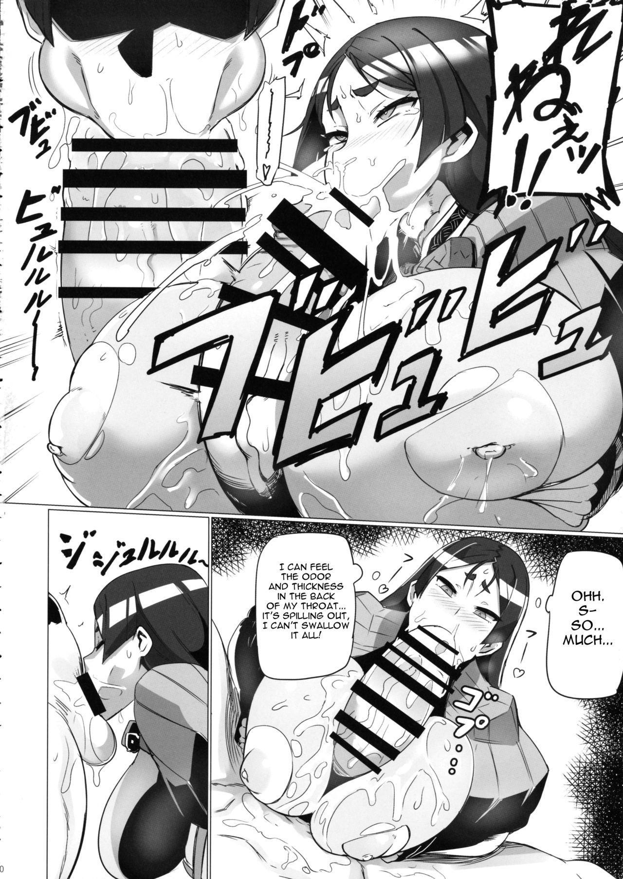 Shuten to Raikou no Yukemuri Daisakusen 8