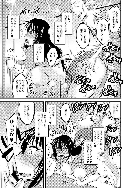Cyberia Maniacs Kyousei Haramase Project Vol.3 14