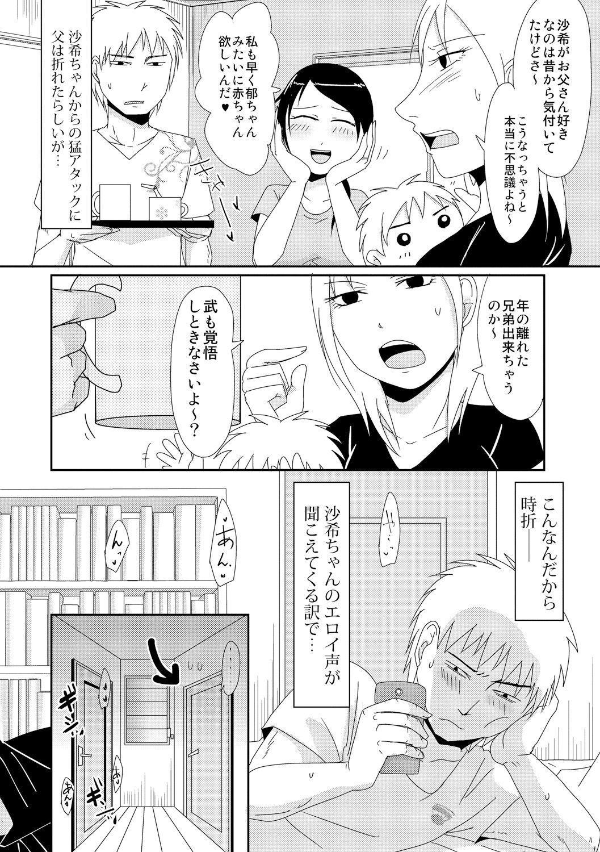 Cyberia Maniacs Kyousei Haramase Project Vol.3 59