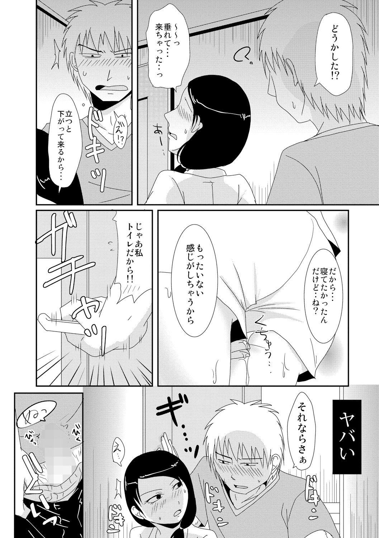 Cyberia Maniacs Kyousei Haramase Project Vol.3 70