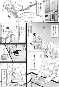Risa Haru 3 3