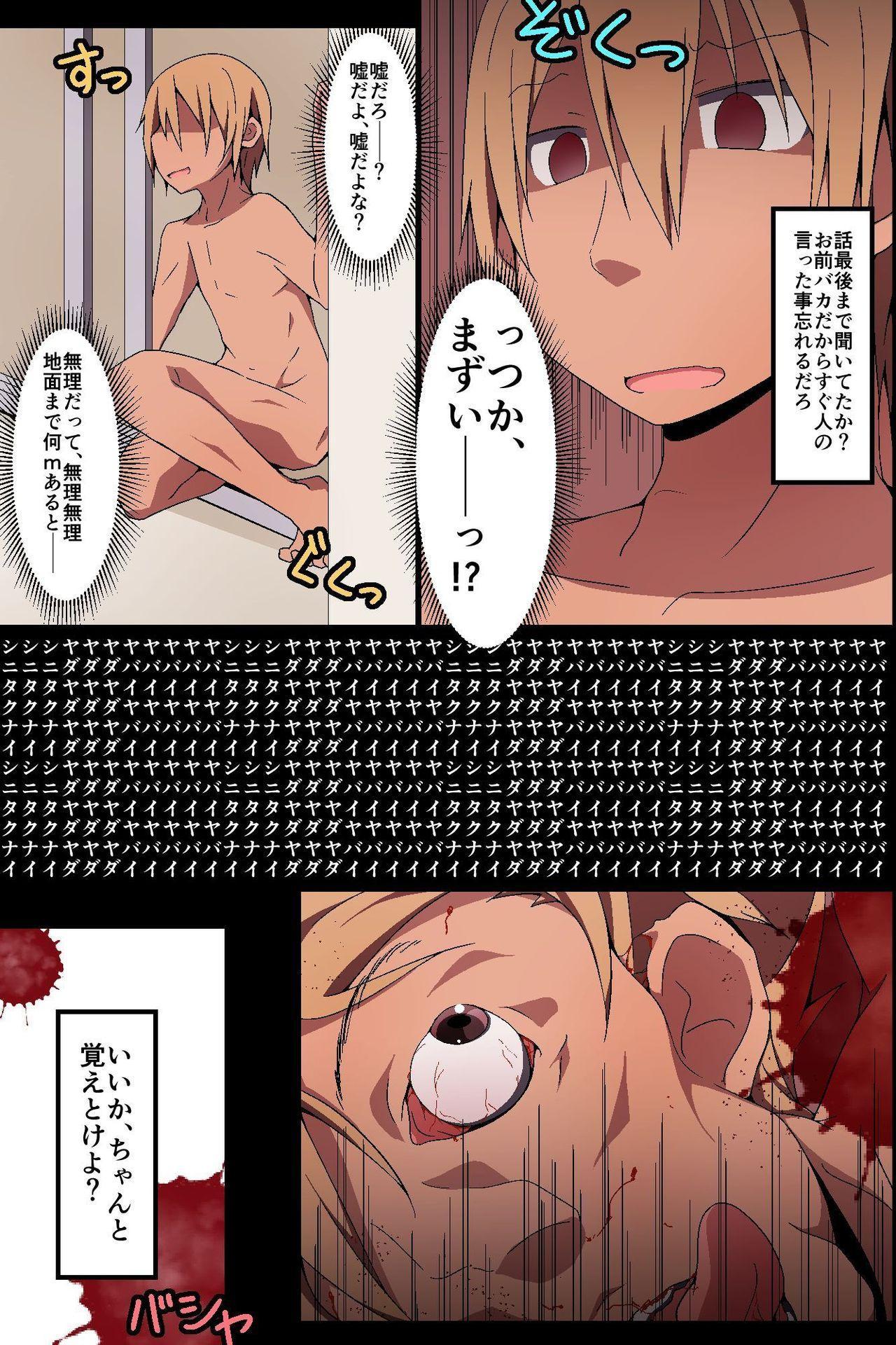 Netorare Kanojo ~ Kanojo-tachi to Ore ga Saimin SEX Dekichau Riyuu 50