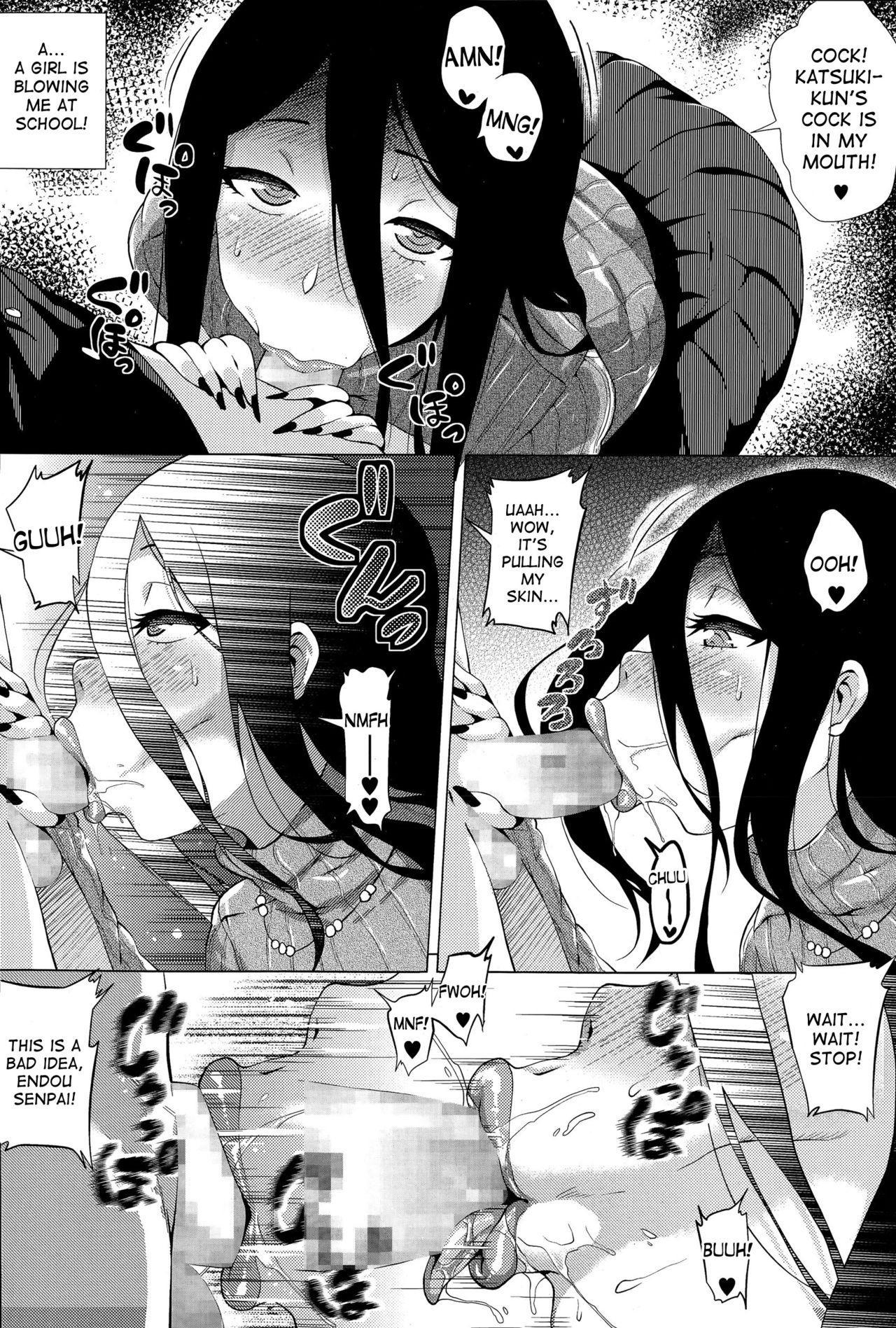 Stalking Girl Ch. 1-3 9