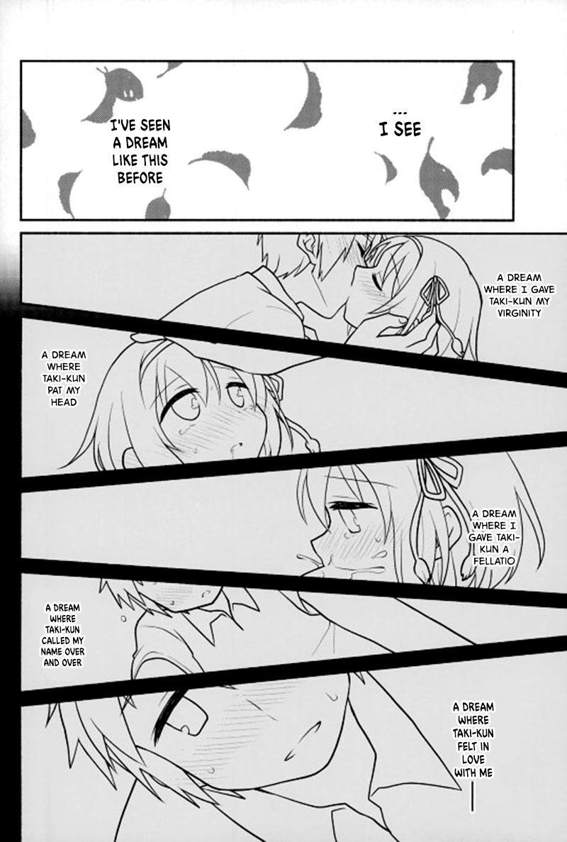 Kimi no Soba. - your side 23