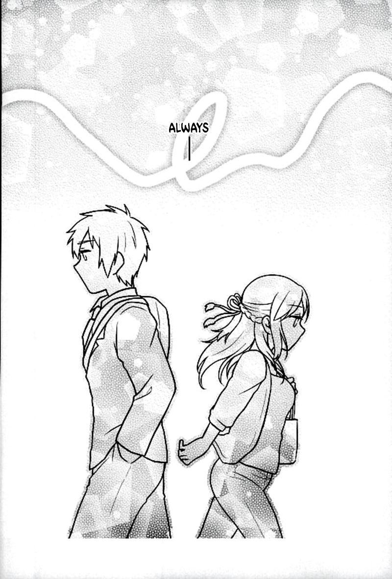Kimi no Soba. - your side 27