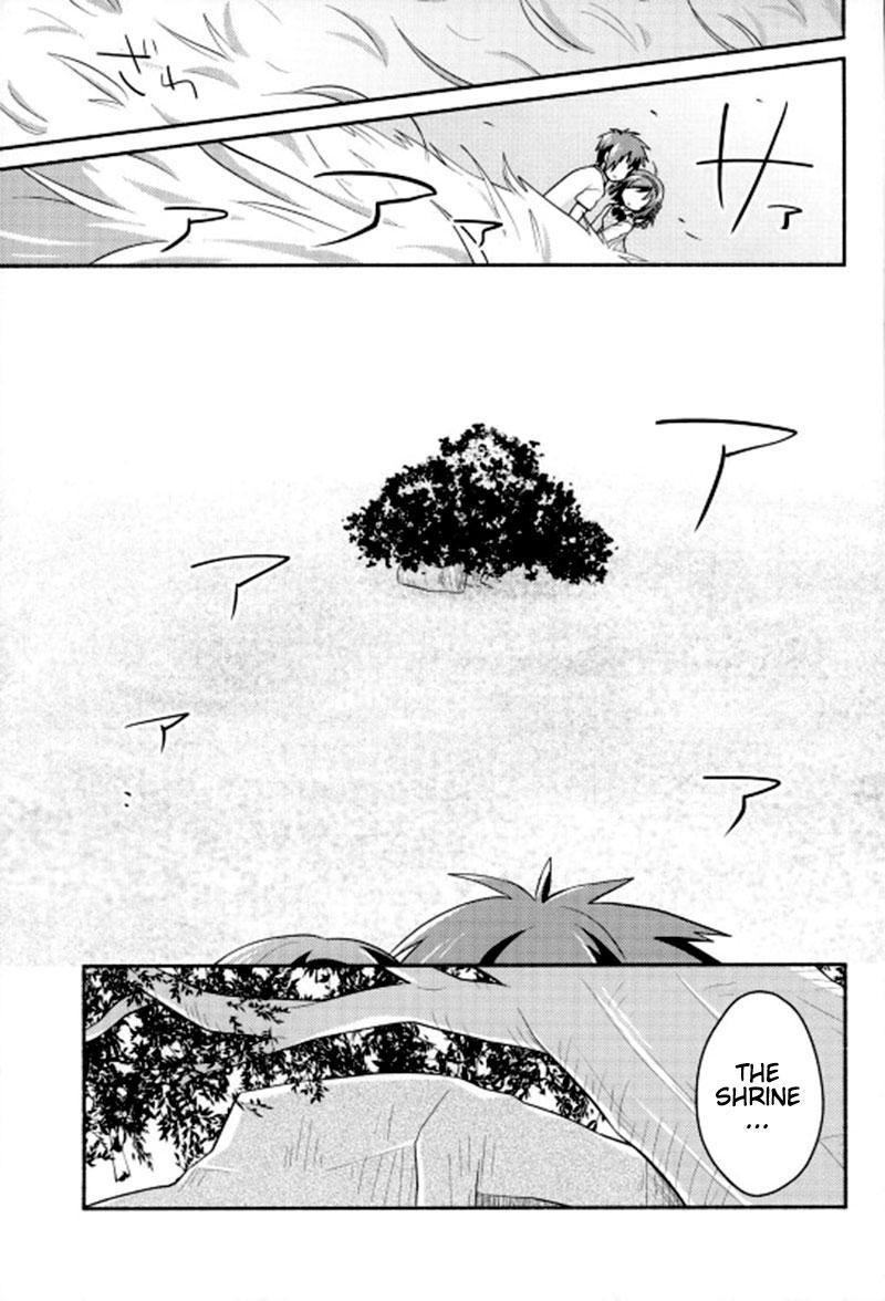 Kimi no Soba. - your side 6