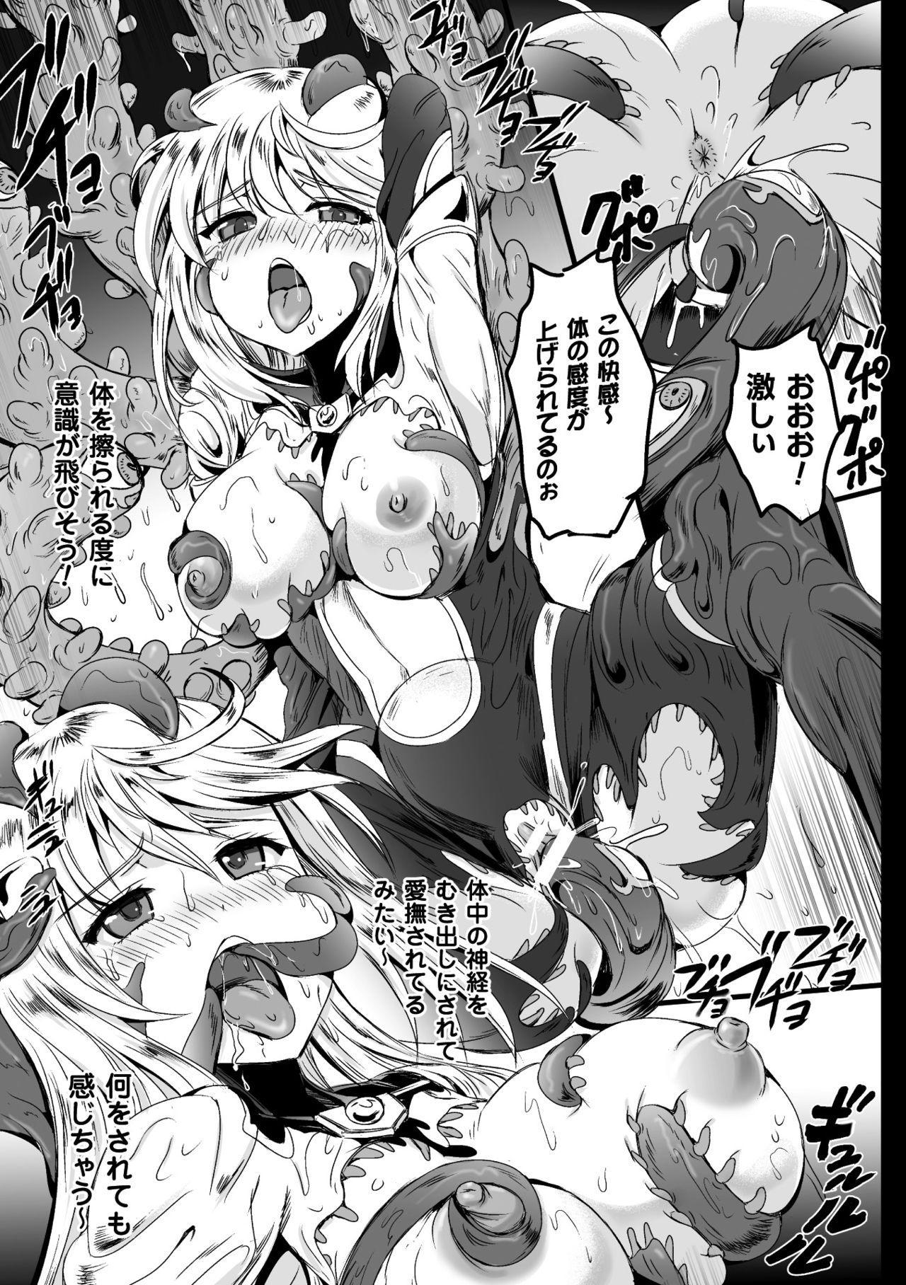 2D Comic Magazine Shokushu Yoroi ni Zenshin o Okasare Mugen Zecchou! Vol. 5 40