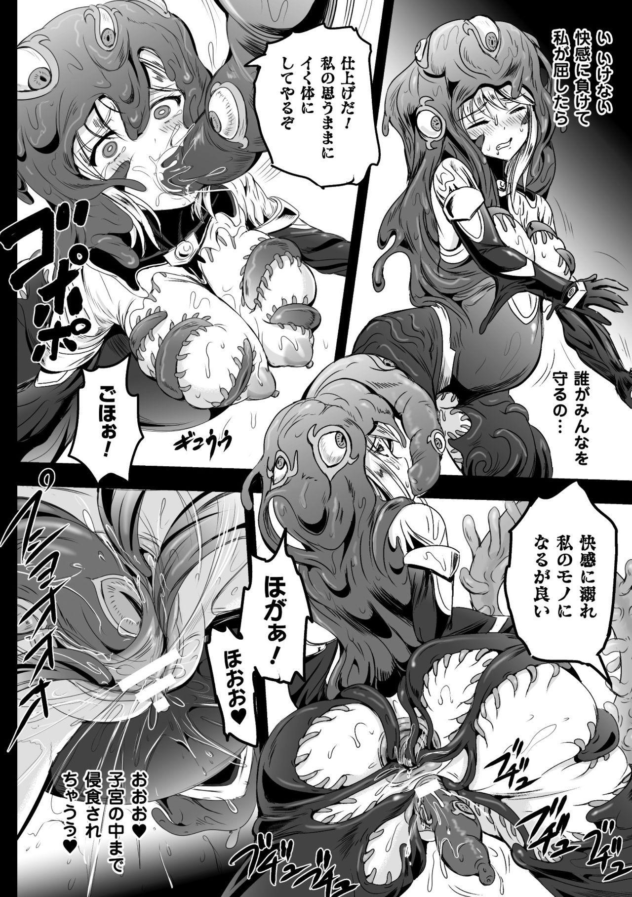 2D Comic Magazine Shokushu Yoroi ni Zenshin o Okasare Mugen Zecchou! Vol. 5 41