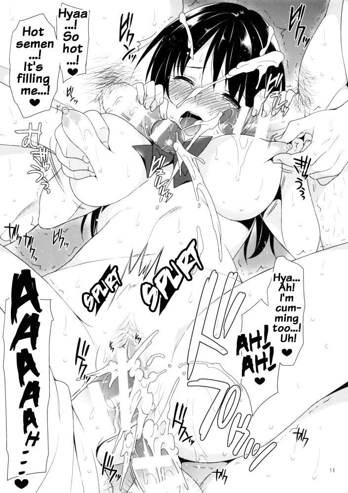 Kotegawa Ohanami Meitei Rape 9