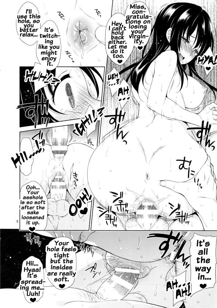 Kotegawa Ohanami Meitei Rape 6