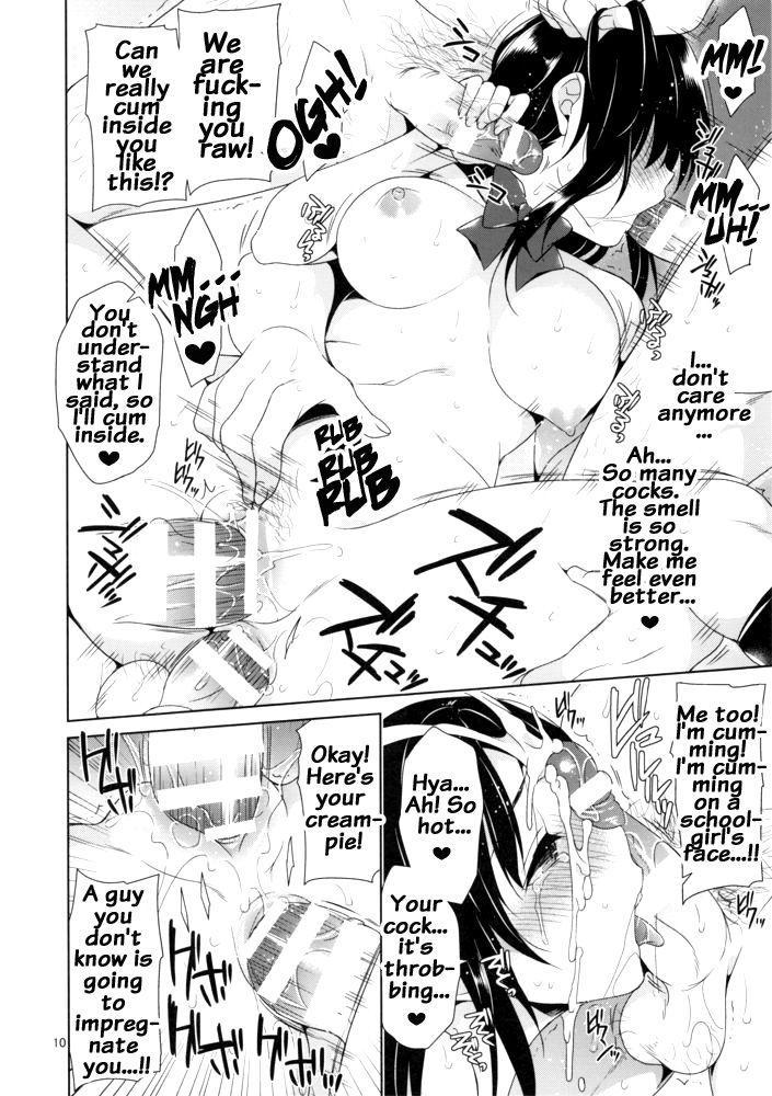 Kotegawa Ohanami Meitei Rape 8