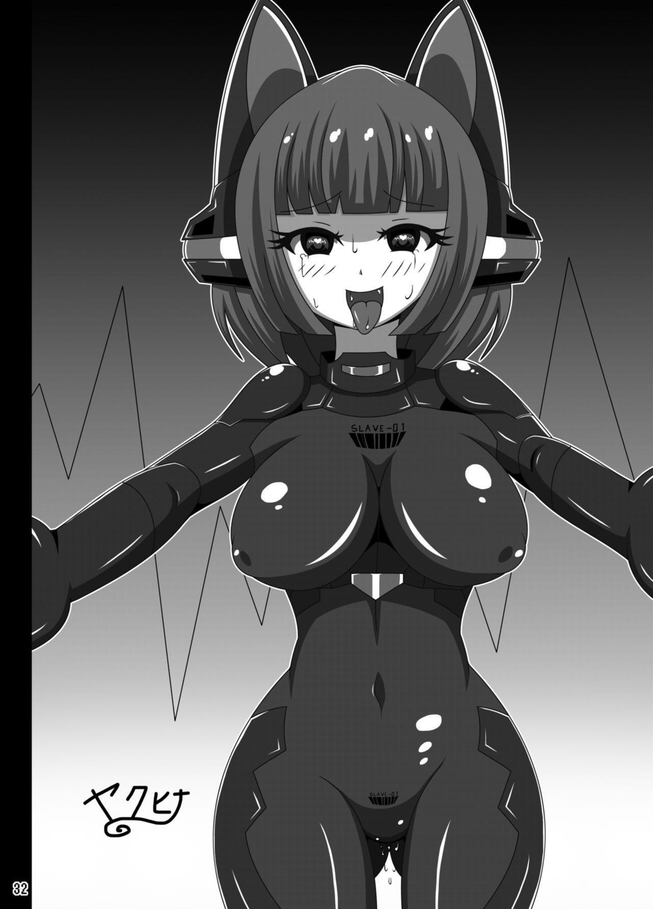 Inuko ga Kikai Shokushu ni Chikichiki Sareru Hon 31