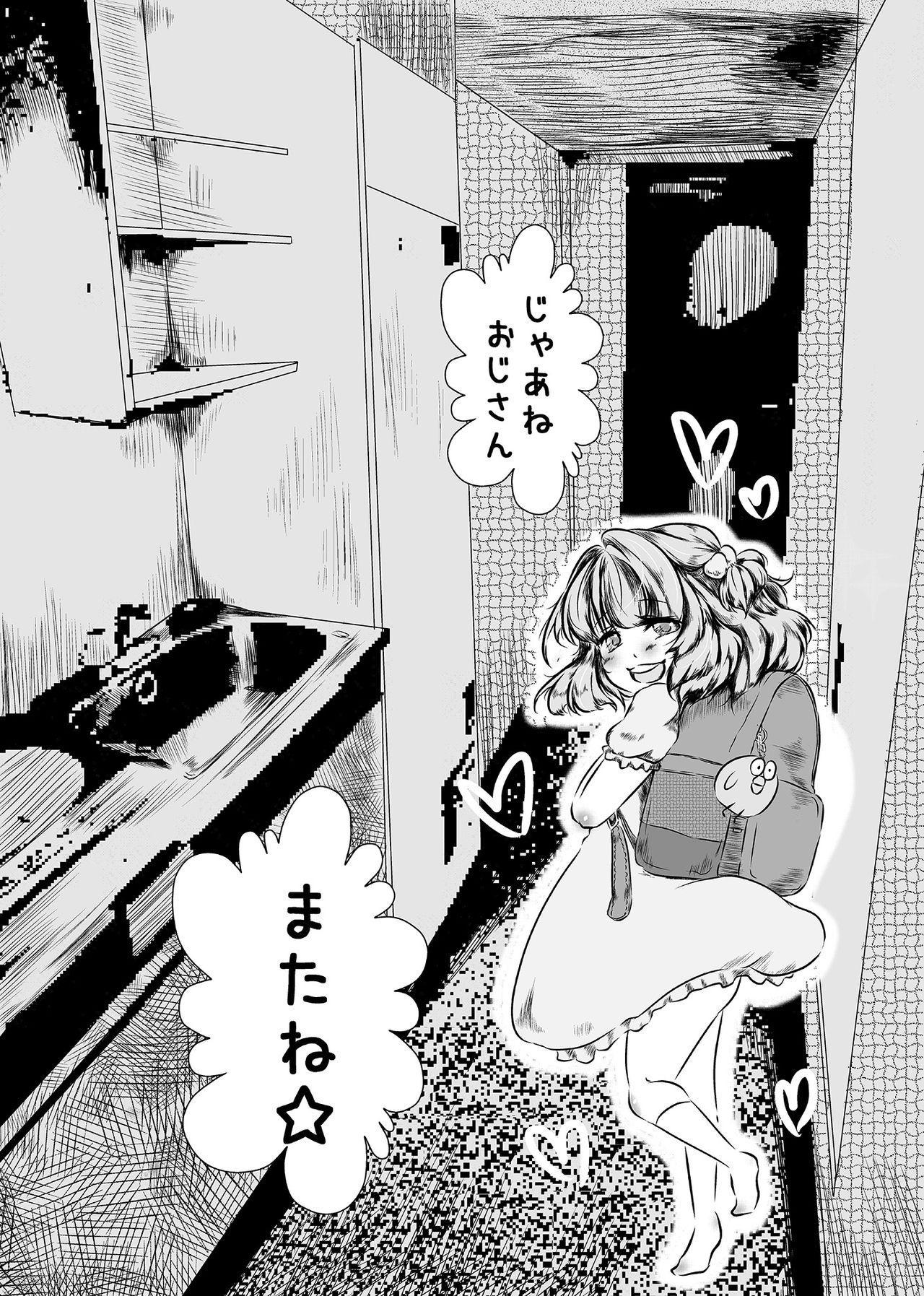 Attakai Mono Dozo 9