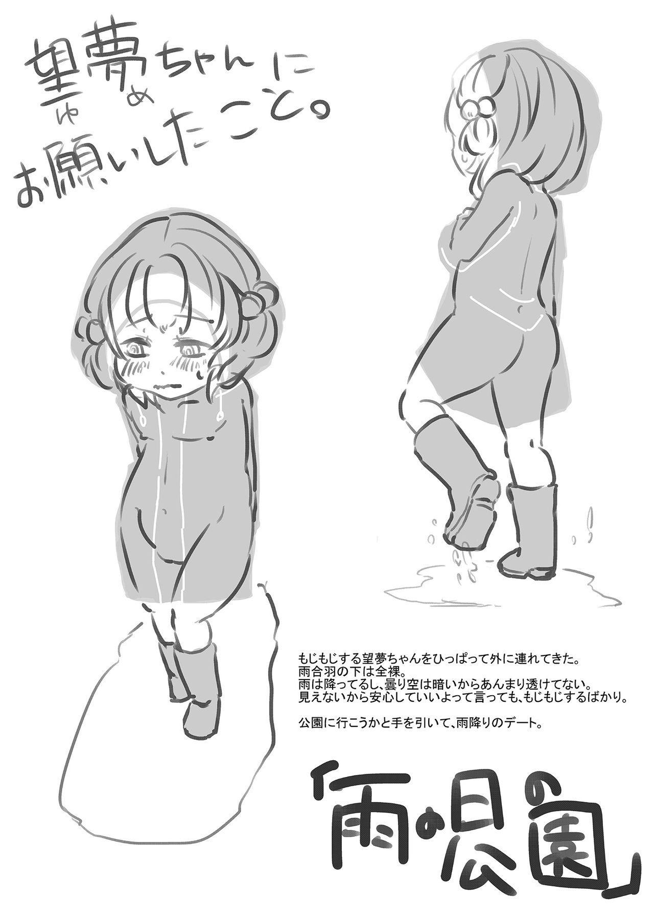 Attakai Mono Dozo 12