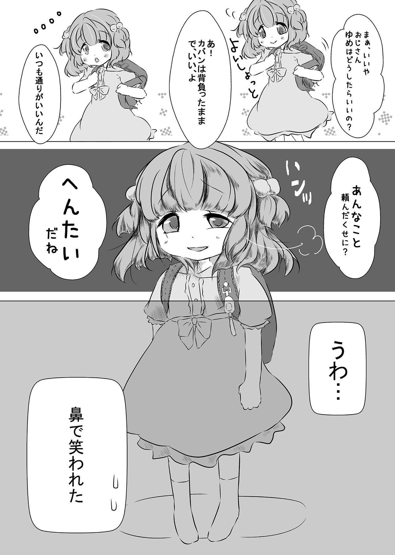 Attakai Mono Dozo 3