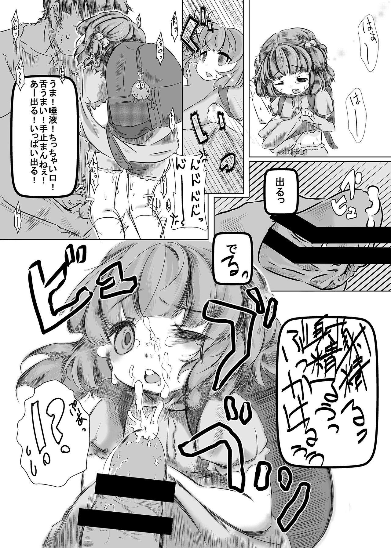 Attakai Mono Dozo 7